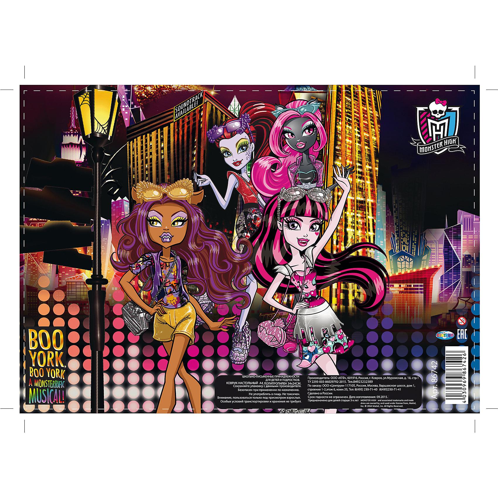 Покрытие на стол Boo York 34*24 см, Monster HighMonster High<br>Все дети обожают творчество!  Краски, фломастеры, пластилин, клей - все это в результате оставляет следы на поверхности стола, постепенно приводя его в негодность.  Яркое покрытие на стол Мonster High  Boo York с  изображением любимых героев поднимет Вашему ребенку настроение и подарит  радость творчества, а родителям позволит сохранить спокойствие и сберечь семейный бюджет. С помощью покрытия на стол Мonster High  Boo York легко приучить ребенка к аккуратности - ведь ухаживать за ним так просто! Изделие выполнено из высококачественного полипропилена, пригодного для использования в жилых помещениях, школах, детских садах и больницах, легко моется и сохраняет яркие цвета. <br><br>Дополнительная информация:<br>- материал: полипропилен<br>- размер: 34х24 см<br><br> Покрытие на стол Мonster High  Boo York можно купить в нашем интернет-магазине.<br><br>Ширина мм: 1<br>Глубина мм: 340<br>Высота мм: 240<br>Вес г: 50<br>Возраст от месяцев: 36<br>Возраст до месяцев: 144<br>Пол: Женский<br>Возраст: Детский<br>SKU: 4616076