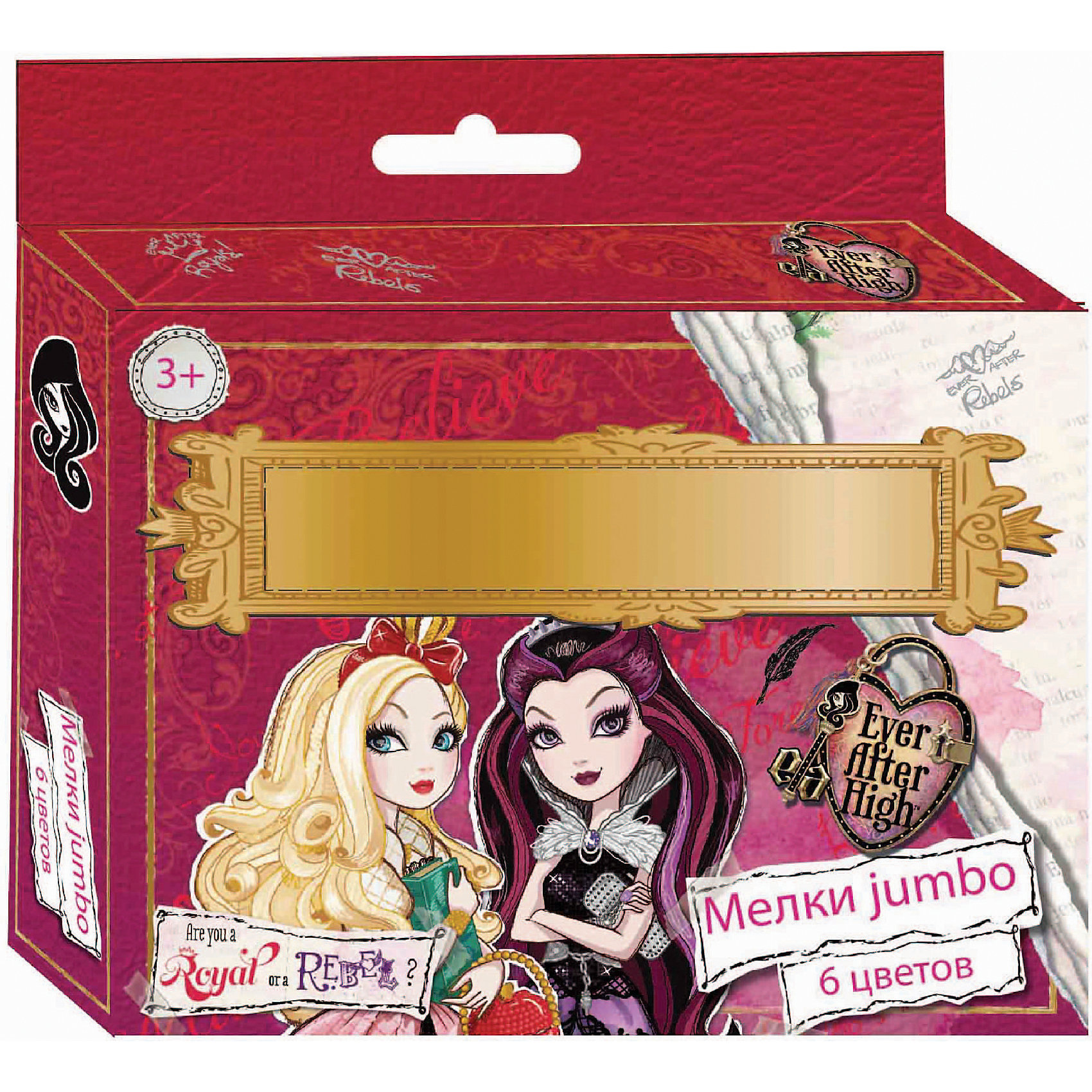 CENTRUM Цветные мелки Jumbo, Ever After High centrum картон цветной ever after high 8 цветов