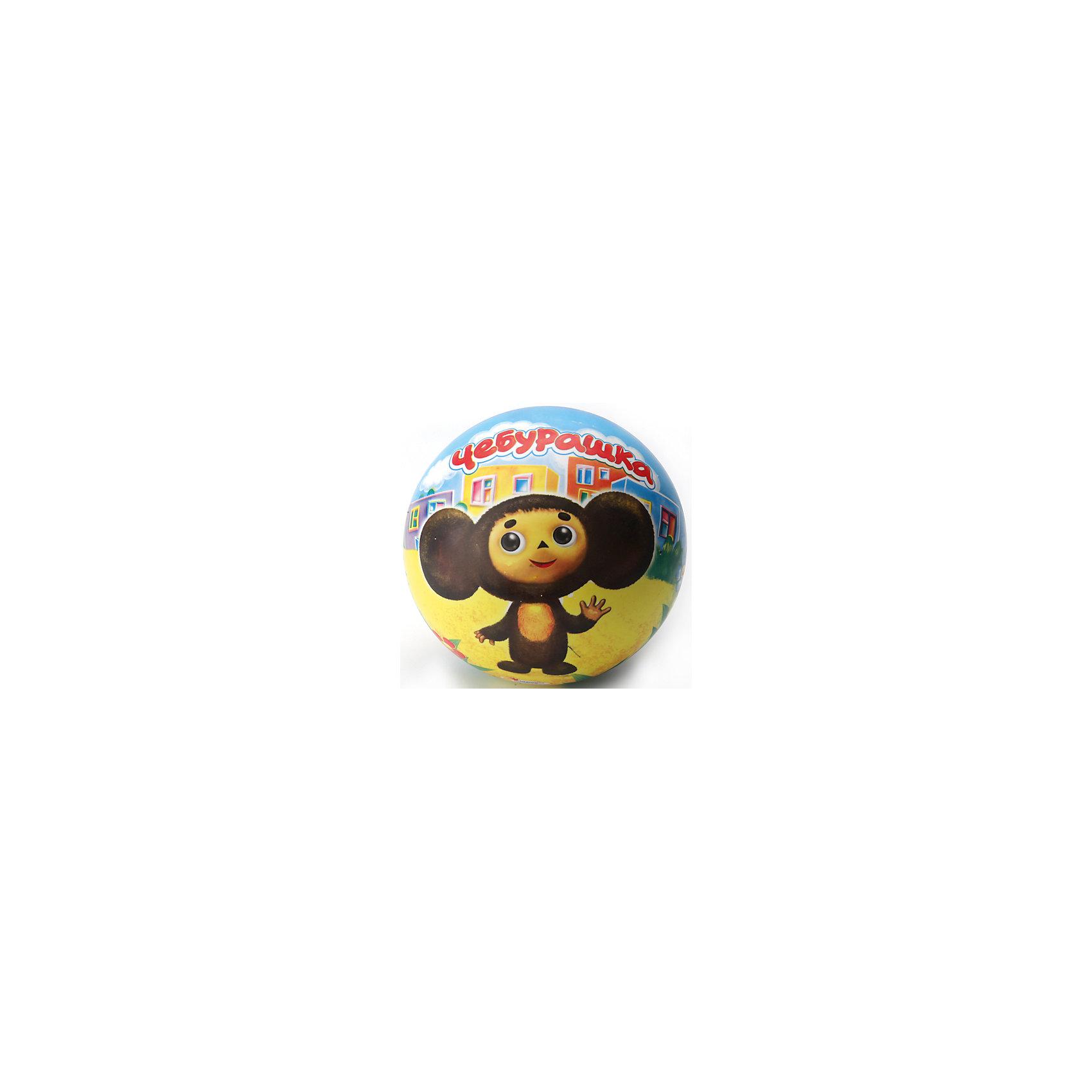 Мяч Чебурашка, 23 см, Играем вместеСоветские мультфильмы<br>Мяч с изображением любимых героев - прекрасный подарок для любого ребенка! Игры с мячом  стимулируют детей к физической активности, развивают моторику, координацию, тренируют различные группы мышц. Игрушка выполнена из высококачественных материалов, в производстве которых использованы только нетоксичные, безопасные для детей красители. <br><br>Дополнительная информация:<br><br>- Материал: ПВХ.<br>- Размер d - 23 см.<br><br>Мяч Чебурашка, 23 см, Играем вместе, можно купить в нашем магазине.<br><br>Ширина мм: 460<br>Глубина мм: 360<br>Высота мм: 280<br>Вес г: 110<br>Возраст от месяцев: 36<br>Возраст до месяцев: 96<br>Пол: Унисекс<br>Возраст: Детский<br>SKU: 4616841