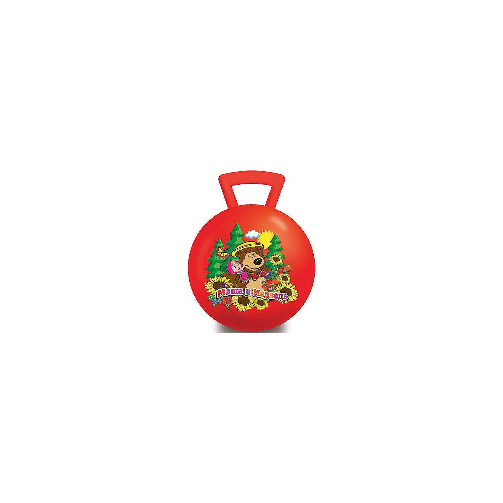 Мяч с ручкой, 45 см, Маша и Медведь, Играем вместеМяч-попрыгун с ручкой выполнен из высококачественных прочных полимерных материалов. Ребенку понравится прыгать на нем. Веселые игры с мячом не только принесут множество положительных эмоций и улыбок, но и помогут детям улучшить координацию движений, потренируют вестибулярный аппарат, укрепят мышцы ног, рук и спины.<br><br>Дополнительная информация:<br><br>- Материал: ПВХ.<br>- Размер: d - 45 см.<br>- Максимальный вес ребенка: 70 кг.  <br>- Цвет в ассортименте.<br>ВНИМАНИЕ! Данный артикул представлен в разных цветовых вариантах. К сожалению, заранее выбрать определенный вариант невозможно. При заказе нескольких мячей возможно получение одинаковых.<br><br>Мяч с ручкой, 45 см, Маша и Медведь, Играем вместе, в ассортименте, можно купить в нашем магазине.<br><br>Ширина мм: 510<br>Глубина мм: 380<br>Высота мм: 500<br>Вес г: 630<br>Возраст от месяцев: 36<br>Возраст до месяцев: 96<br>Пол: Унисекс<br>Возраст: Детский<br>SKU: 4616851