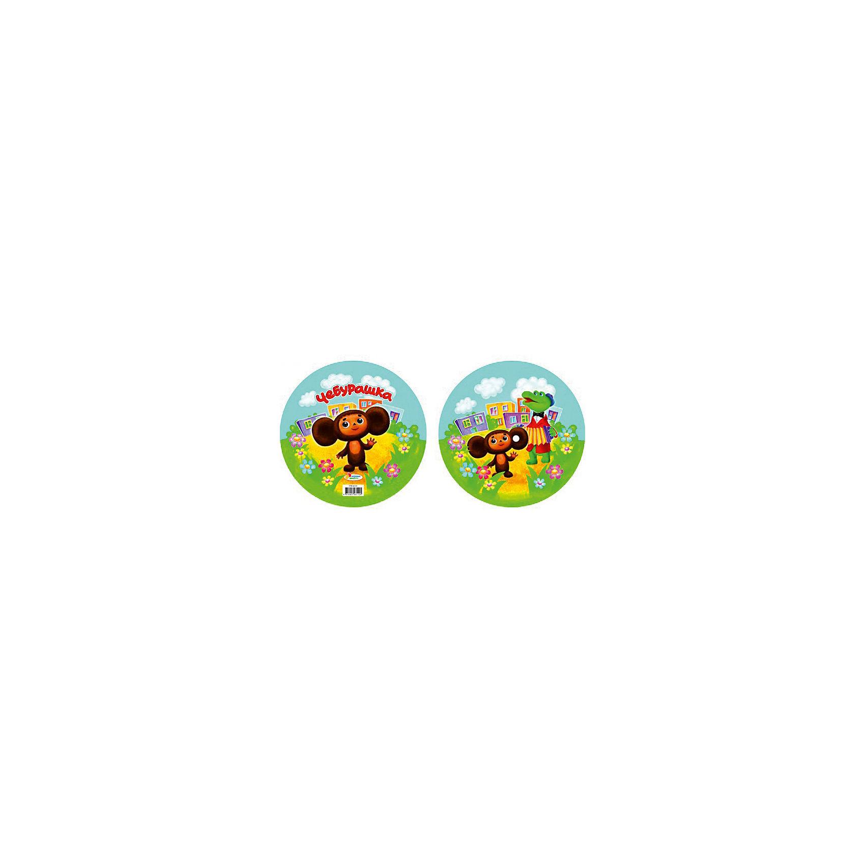 Мяч, 23 см, Чебурашка , Играем вместеМяч с изображением очаровательного Чебурашки - прекрасный подарок для любого ребенка! Игры с мячом  стимулируют детей к физической активности, развивают моторику, координацию, тренируют различные группы мышц. Игрушка выполнена из высококачественных материалов, в производстве которых использованы только нетоксичные, безопасные для детей красители. <br><br>Дополнительная информация:<br><br>- Материал: ПВХ.<br>- Размер d - 23 см.<br><br>Мяч, 23 см, Чебурашка, Играем вместе, можно купить в нашем магазине.<br><br>Ширина мм: 400<br>Глубина мм: 400<br>Высота мм: 450<br>Вес г: 140<br>Возраст от месяцев: 36<br>Возраст до месяцев: 96<br>Пол: Унисекс<br>Возраст: Детский<br>SKU: 4616855