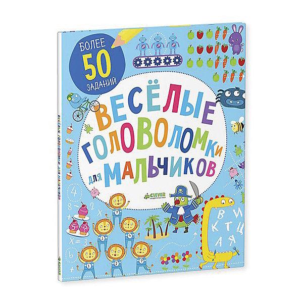 Веселые головоломки для мальчиковПодготовка к школе<br>Книга Веселые головоломки для мальчиков – это красочная книга, в которой более 50 занимательных заданий.<br>Скорее бери карандаш и приготовься решать головоломки! Увлекательные задания на логику и внимательность, интересные лабиринты, игры с числами и словами, задания на внимательность, лабиринты, находилки, бродилки и многое другое. Скучно не будет!<br><br>Дополнительная информация:<br><br>- Автор: Поттер Уильям<br>- Художники: Твоми Эмили, Вуд Стив, Аниель Изабель<br>- Переводчик: Покидаева Татьяна<br>- Редактор: Измайлова Елена<br>- Издательство: Клевер Медиа Групп, 2016 г.<br>- Серия: Рисуем и играем<br>- Тип обложки: мягкая<br>- Иллюстрации: цветные<br>- Количество страниц: 64<br>- Размер: 270x215x8 мм.<br>- Вес: 228 гр.<br><br>Книгу Веселые головоломки для мальчиков можно купить в нашем интернет-магазине.<br><br>Ширина мм: 270<br>Глубина мм: 215<br>Высота мм: 8<br>Вес г: 228<br>Возраст от месяцев: 84<br>Возраст до месяцев: 132<br>Пол: Мужской<br>Возраст: Детский<br>SKU: 4621986