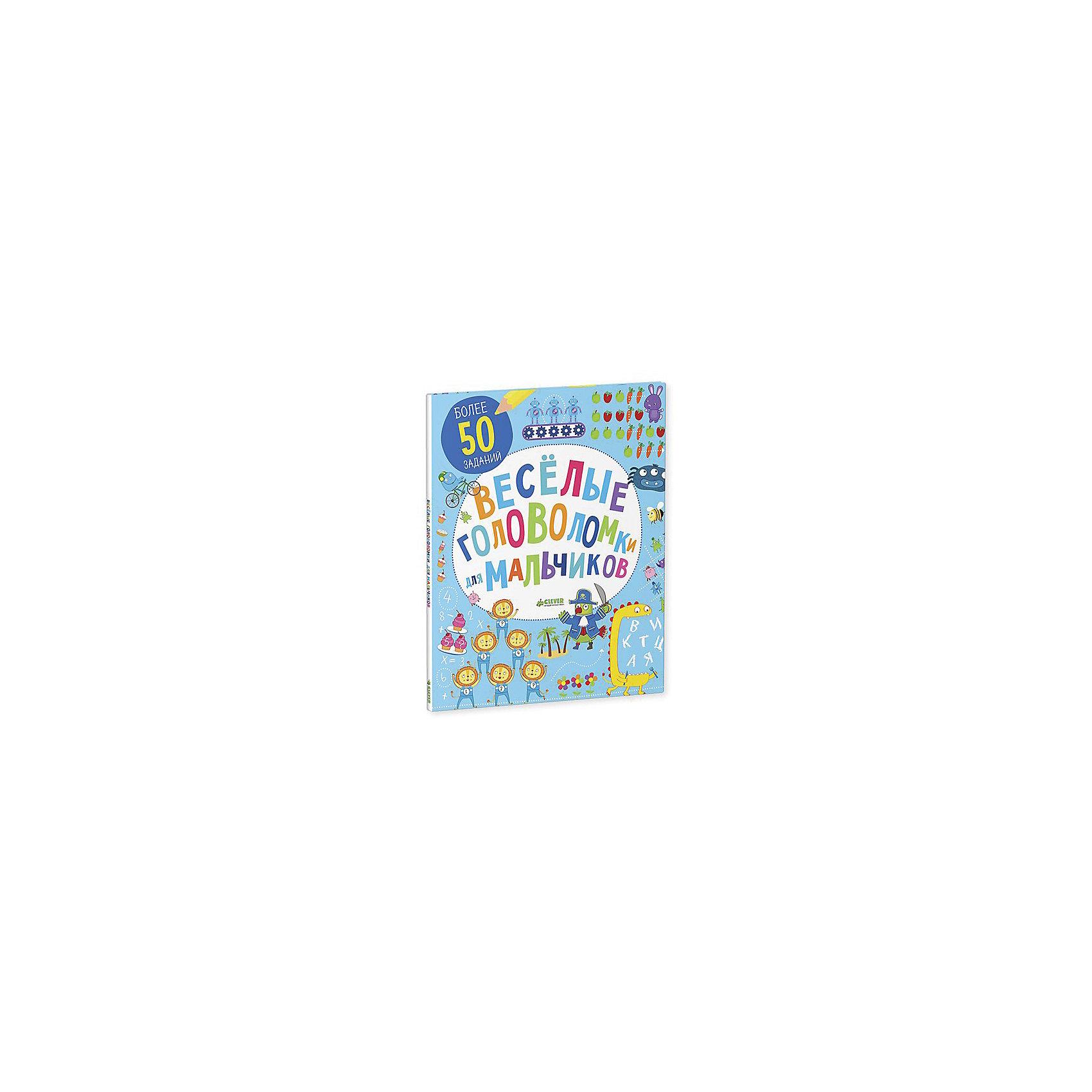 Книга Веселые головоломки для мальчиковКнига Веселые головоломки для мальчиков – это красочная книга, в которой более 50 занимательных заданий.<br>Скорее бери карандаш и приготовься решать головоломки! Увлекательные задания на логику и внимательность, интересные лабиринты, игры с числами и словами, задания на внимательность, лабиринты, находилки, бродилки и многое другое. Скучно не будет!<br><br>Дополнительная информация:<br><br>- Автор: Поттер Уильям<br>- Художники: Твоми Эмили, Вуд Стив, Аниель Изабель<br>- Переводчик: Покидаева Татьяна<br>- Редактор: Измайлова Елена<br>- Издательство: Клевер Медиа Групп, 2016 г.<br>- Серия: Рисуем и играем<br>- Тип обложки: мягкая<br>- Иллюстрации: цветные<br>- Количество страниц: 64<br>- Размер: 270x215x8 мм.<br>- Вес: 228 гр.<br><br>Книгу Веселые головоломки для мальчиков можно купить в нашем интернет-магазине.<br><br>Ширина мм: 270<br>Глубина мм: 215<br>Высота мм: 8<br>Вес г: 228<br>Возраст от месяцев: 84<br>Возраст до месяцев: 132<br>Пол: Мужской<br>Возраст: Детский<br>SKU: 4621986