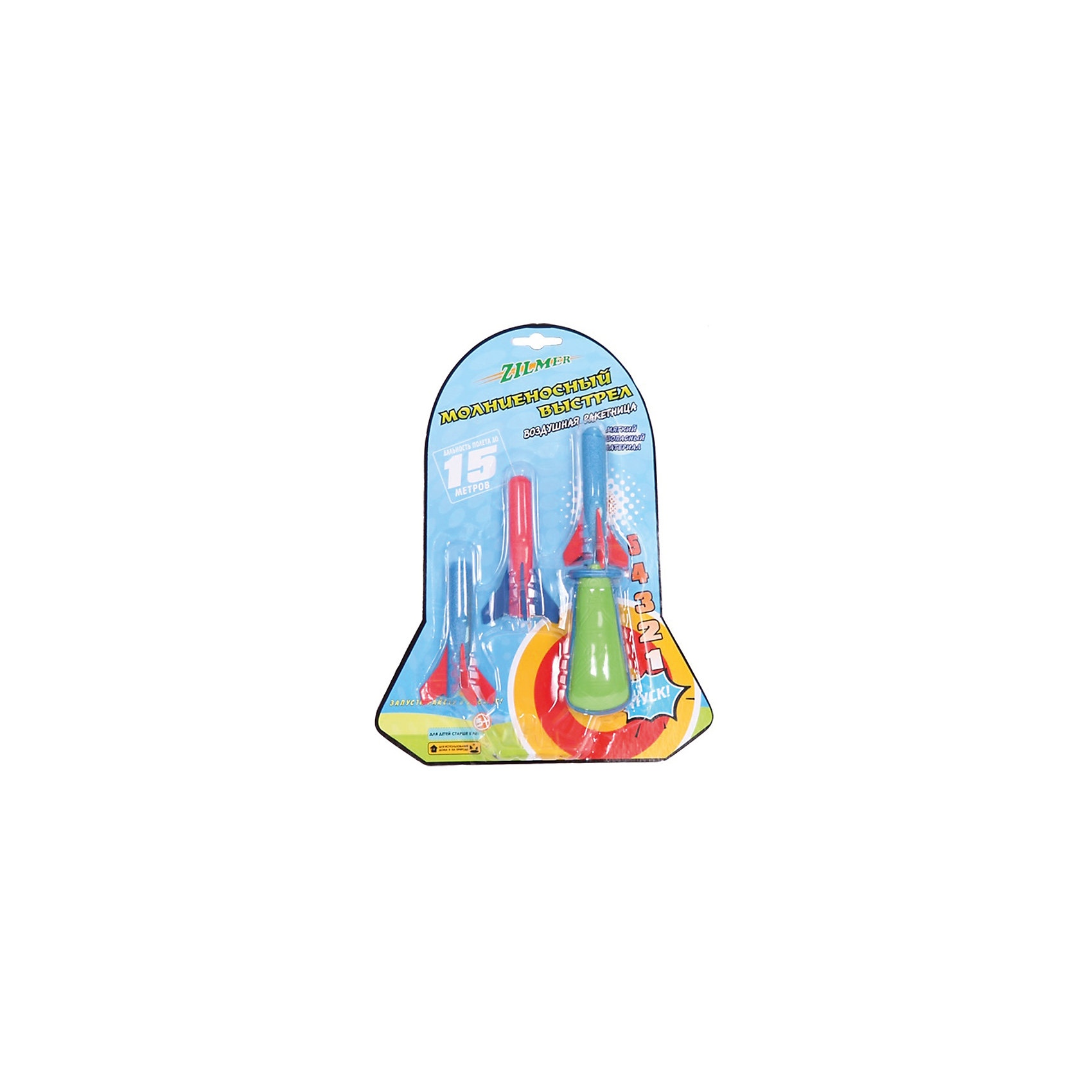 Воздушная ракетница
