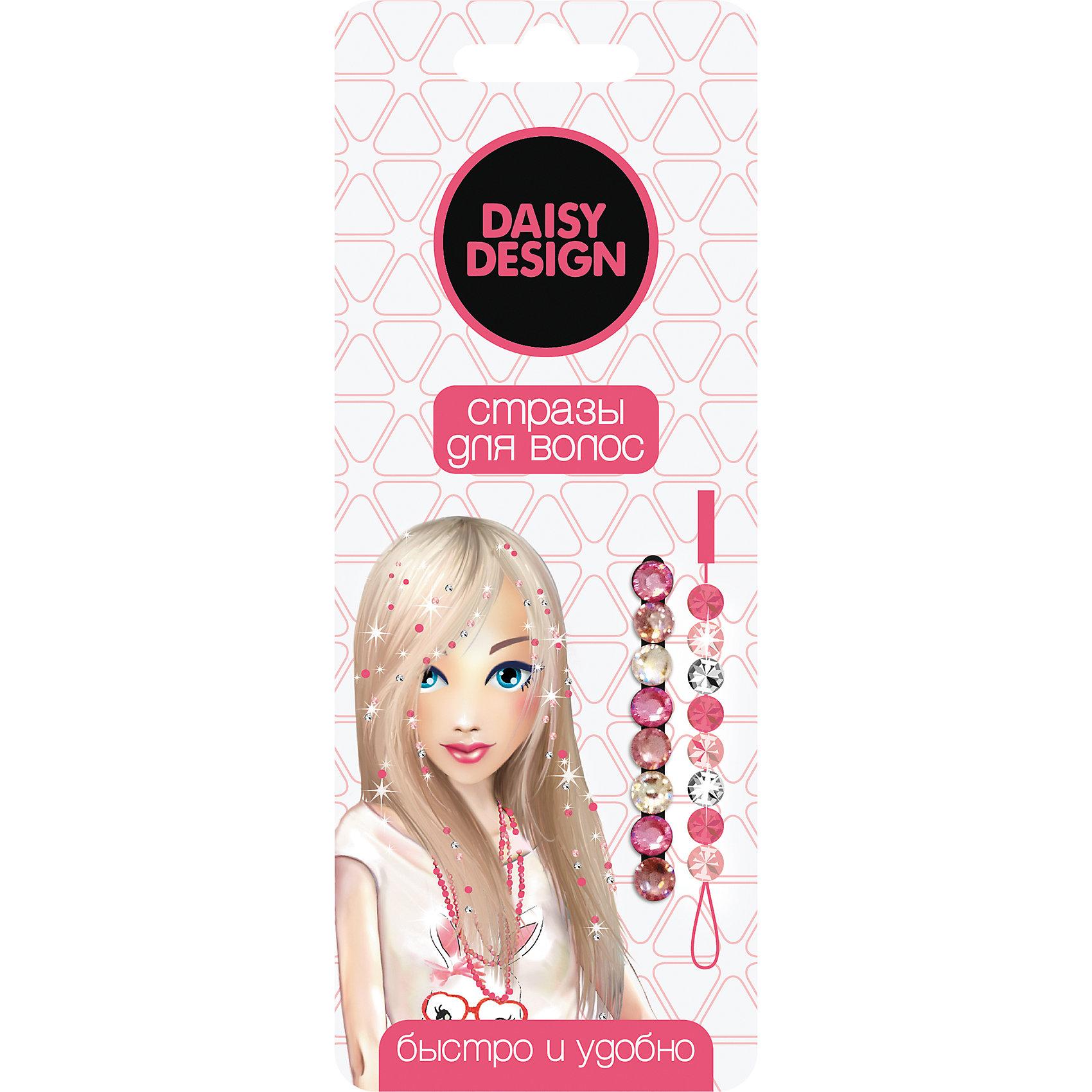 Украшение для волос Daisy Design<br><br>Ширина мм: 170<br>Глубина мм: 157<br>Высота мм: 67<br>Вес г: 117<br>Возраст от месяцев: 36<br>Возраст до месяцев: 2147483647<br>Пол: Женский<br>Возраст: Детский<br>SKU: 4623727