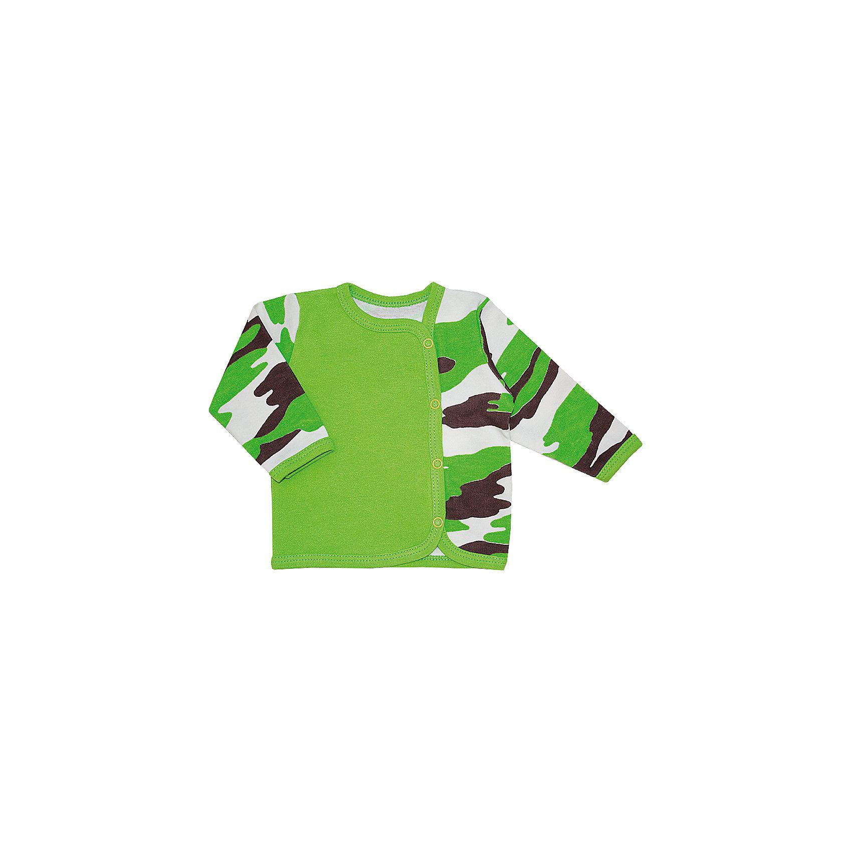 Футболка с длинным рукавом для мальчика KotMarKotФутболки с длинным рукавом<br>Кофточка для мальчика от российской марки KotMarKot.<br> Состав: 100% хлопок(интерлок-пенье)<br><br>Ширина мм: 157<br>Глубина мм: 13<br>Высота мм: 119<br>Вес г: 200<br>Цвет: зеленый<br>Возраст от месяцев: 0<br>Возраст до месяцев: 1<br>Пол: Мужской<br>Возраст: Детский<br>Размер: 56,68,80,86,74,62<br>SKU: 4624076