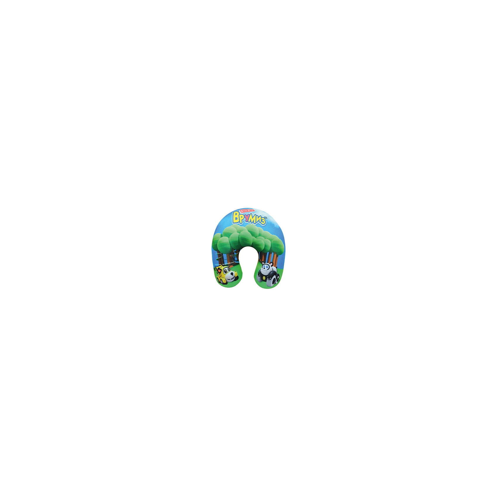 Врумиз Шейная подушка Врумиз врумиз машинка со звуковыми и световыми эффектами спиди врумиз