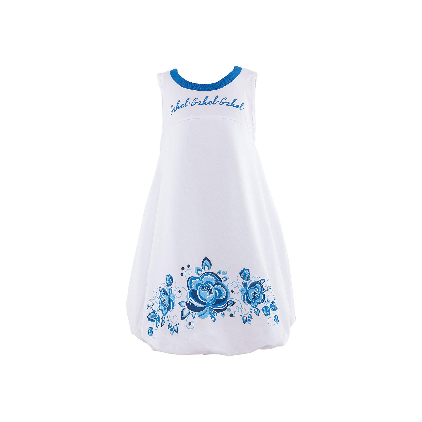 Платье АпрельПлатья и сарафаны<br>Красивое платье выполнено из мягкого, легкого полотна. Платье украшено дизайнерской печатью. Оригинальный дизайн и модная расцветка делают его незаменимым предметом детского гардероба. Состав: 92% хлопок, 8% лайкра<br><br>Ширина мм: 236<br>Глубина мм: 16<br>Высота мм: 184<br>Вес г: 177<br>Цвет: бирюзовый<br>Возраст от месяцев: 24<br>Возраст до месяцев: 36<br>Пол: Женский<br>Возраст: Детский<br>Размер: 98,116,104,110,122,128,92<br>SKU: 4630484