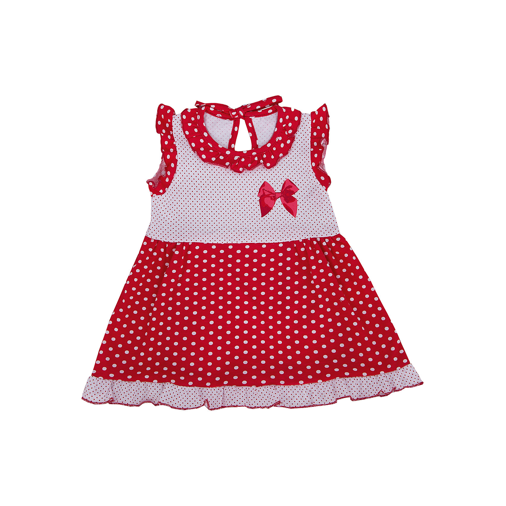 Платье АпрельПлатье коллекции Платья для малышек от торговой марки Апрель будет  очень мило смотреться на Вашей девочке! Благодаря оригинальному решению дизайнеров платье из данной коллекции выглядет  опрятно и красиво. Пошито из натурального ,качественного хлопка, и поэтому устойчиво к стирке, гипоаллергенное,  хорошая пропускаемость воздуха. <br><br>Дополнительная информация:<br><br>- состав:  100% хлопок <br>- уход: ручная или машинная стирка при температуре не более 40°с.<br>- цвета-  горох на красном  бантик<br>- ткань: кулир<br>- особенности ткани: мягкая<br>- материал подкладки: хлопок<br>- сезон: лето<br>- пол: девочки<br>- фирма-производитель: Апрель<br>- страна-производитель: Россия<br><br>Платье коллекции Платья для малышек от торговой марки Апрель можно купить в нашем интернет-магазине.<br><br>Ширина мм: 236<br>Глубина мм: 16<br>Высота мм: 184<br>Вес г: 177<br>Цвет: красно-белый<br>Возраст от месяцев: 12<br>Возраст до месяцев: 15<br>Пол: Женский<br>Возраст: Детский<br>Размер: 80,98,86,92,74<br>SKU: 4630567