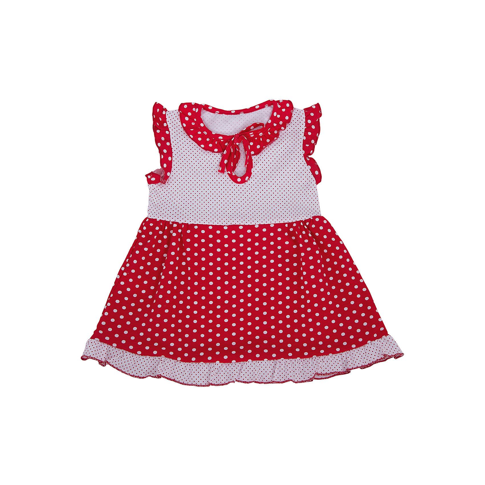 Платье АпрельОчаровательное платьишко из легкого хлопка. Приятное на ощупь, не сковывает движения, обеспечивая наибольший комфорт. Изделие с короткими рукавами-крылышками, декорировано оборками, оригинальным воротничком, дизайнерской набивкой. Отличный вариант для маленькой модницы как на праздник, так и на каждый день! Рекомендуется деликатная машинная стирка без предварительного замачивания изделия. Состав: 100% хлопок<br><br>Ширина мм: 236<br>Глубина мм: 16<br>Высота мм: 184<br>Вес г: 177<br>Цвет: красно-белый<br>Возраст от месяцев: 6<br>Возраст до месяцев: 9<br>Пол: Женский<br>Возраст: Детский<br>Размер: 98,80,92,86,74<br>SKU: 4630580