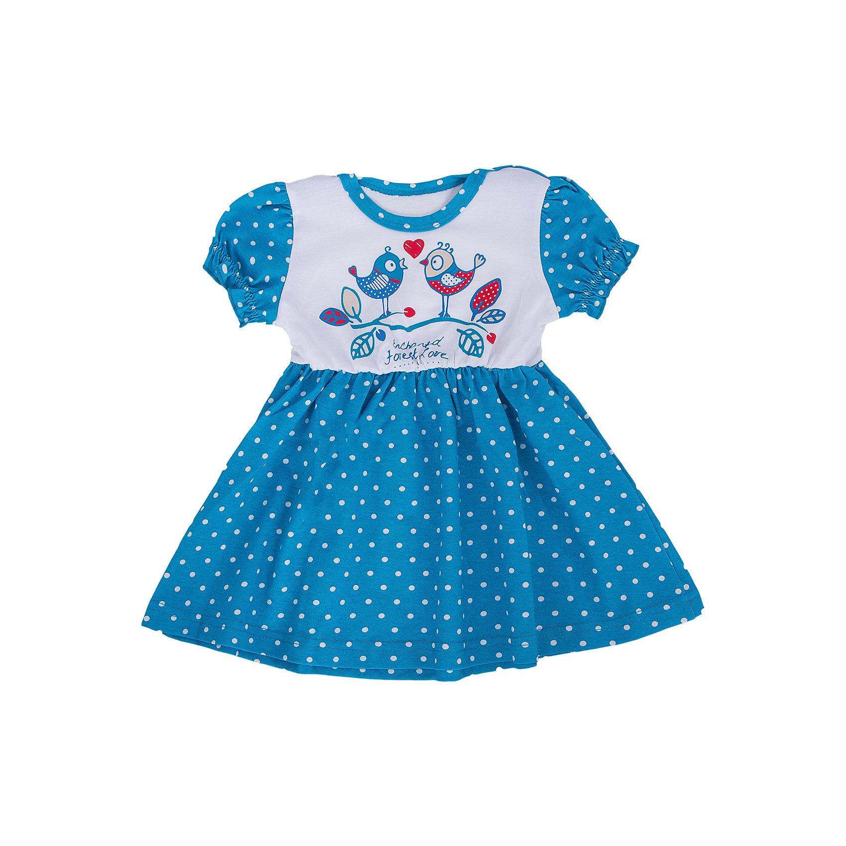 Платье АпрельОчаровательное летнее платье от торговой марки Апрель для Вашей малышки из легкого хлопка. Приятное на ощупь, не сковывает движения, обеспечивая наибольший комфорт. Изделие с рукавами-фонариками, декорировано дизайнерской печатью в виде птичек. Отличный вариант для маленькой модницы как на праздник, так и на каждый день! Рекомендуется деликатная машинная стирка без предварительного замачивания.<br><br>Дополнительная информация: <br><br>- длина рукава: короткие<br>- вид застежки: кнопки<br>- вид бретелек: без бретелек<br>- длина изделия: по спинке: 42 см<br>- фактура материала: трикотажный<br>- длина юбки: мини<br>- тип карманов: без карманов<br>- сезон: лето<br>- пол: девочки<br>- фирма-производитель: Апрель<br>- страна производитель: Россия<br>- комплектация: платье<br><br>Летнее платье от торговой марки Апрель можно купить в нашем интернет-магазине.<br><br>Ширина мм: 236<br>Глубина мм: 16<br>Высота мм: 184<br>Вес г: 177<br>Цвет: разноцветный<br>Возраст от месяцев: 12<br>Возраст до месяцев: 15<br>Пол: Женский<br>Возраст: Детский<br>Размер: 80,98,86,92<br>SKU: 4630600