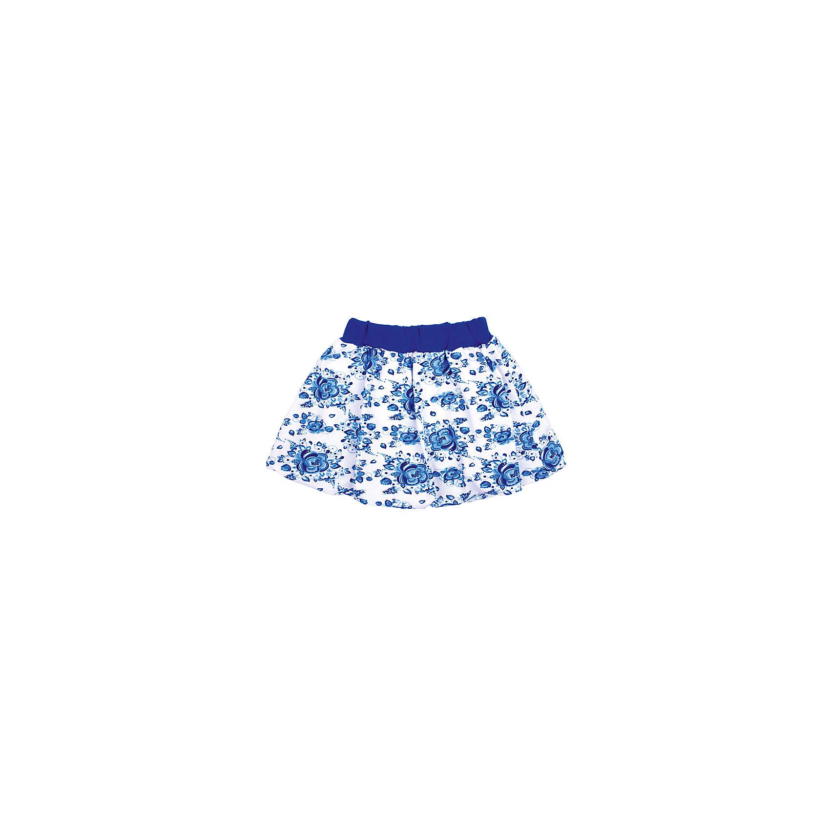 Юбка АпрельЮбки<br>Пышная юбка выполнена из мягкого хлопка. Благодаря плотному и эластичному полотну, изделие не сковывает движения. Изделие имеет эластичный пояс, украшена дизайнерской набивкой. Оригинальный дизайн и модная расцветка делают ее незаменимым предметом детского гардероба. Состав: 92% хлопок, 8% лайкра<br><br>Ширина мм: 207<br>Глубина мм: 10<br>Высота мм: 189<br>Вес г: 183<br>Цвет: синий<br>Возраст от месяцев: 48<br>Возраст до месяцев: 60<br>Пол: Женский<br>Возраст: Детский<br>Размер: 92,116,128,122,110,104,98,86<br>SKU: 4630790