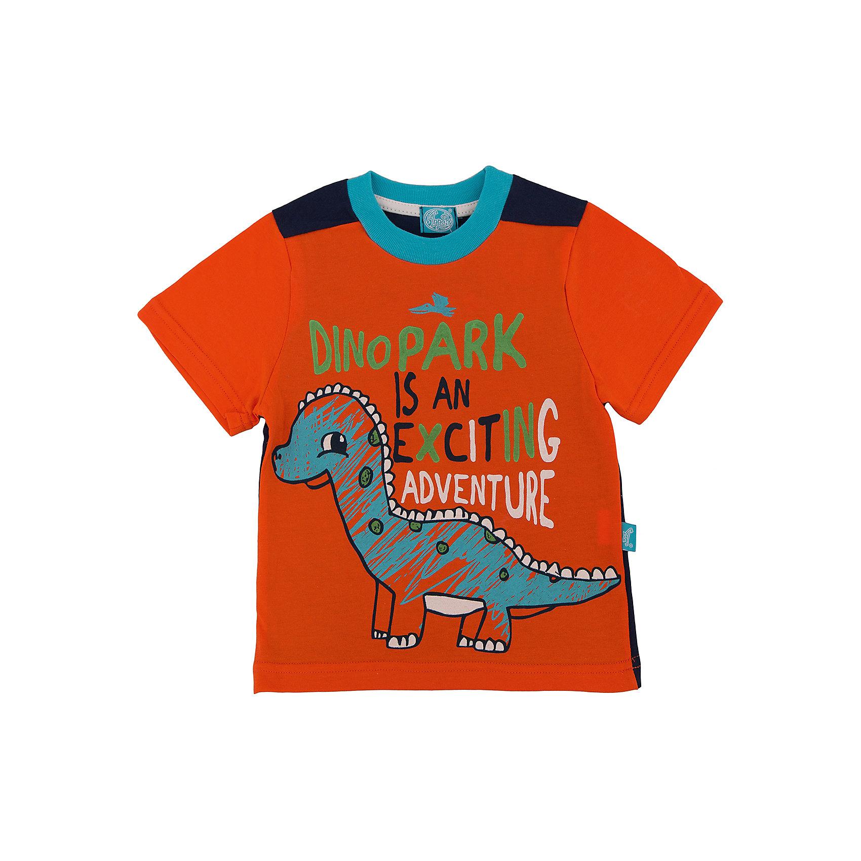 Футболка для мальчика АпрельЯркая летняя футболка от торговой марки Апрель относится к серии, посвященной динозаврам. Данная модель с округлой горловиной украшена принтом с забавным детским рисунком двух «динодрузей».  Проймы рукавов и горловина декорированы голубой тканью. В левую боковину вшит ярлык с логотипом  производителя. Майка сделана из высококачественного кулирной глади синего цвета, сотканной из натурального хлопка. Ткань не растягивается, не выцветает и не вызывает аллергии. Воротник изнутри обработан киперной лентой, чтобы предотвратить натирание нежной детской кожи.<br><br>Дополнительная информация: <br><br>- цвет: голубой, оранжевый <br>- состав: хлопок 95%,лайкра 5%<br>- фактура материала: трикотажный<br>- тип карманов: без карманов<br>- по назначению: повседневный стиль<br>- сезон: лето<br>- пол: мальчики<br>- фирма-производитель: Апрель<br>- страна производитель: Россия<br>- комплектация: футболка<br>- колекция: Дино<br><br>Футболку колекции Дино от торговой марки Апрель можно купить в нашем интернет-магазине.<br><br>Ширина мм: 190<br>Глубина мм: 74<br>Высота мм: 229<br>Вес г: 236<br>Цвет: оранжевый<br>Возраст от месяцев: 12<br>Возраст до месяцев: 18<br>Пол: Мужской<br>Возраст: Детский<br>Размер: 86,110,92,104,98<br>SKU: 4630849