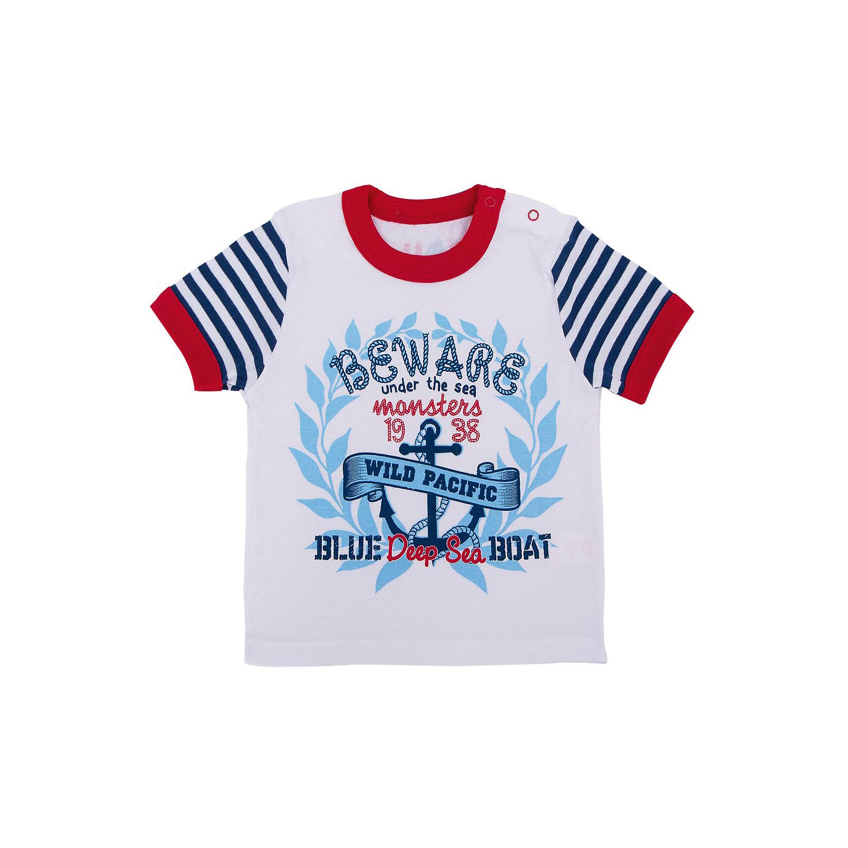 Футболка АпрельСтильная футболка для мальчика из серии Капитан от торговой марки Апрель выполнена из легкого хлопкового полотна. Ткань приятная на ощупь, не сковывает движения, обеспечивая наибольший комфорт. Изделие с короткими рукавами, декорировано дизайнерским принтом. Отличный вариант на каждый день. Рекомендуется машинная стирка при температуре 40 градусов без предварительного замачивания.<br><br>Дополнительная информация: <br><br>- цвет: белый, красный, синий, голубой<br>- состав: хлопок 100%<br>- длина рукава: короткие<br>- вид бретелек: без бретелек<br>- вид застежки: без застежки<br>- фактура материала: трикотажный<br>- по назначению: повседневный стиль<br>- сезон: лето<br>- пол: мальчики<br>- фирма-производитель: Апрель<br>- страна производитель: Россия<br>- комплектация: футболка<br>- коллекция: Капитан<br><br>Футболку для мальчика из серии Капитан от торговой марки Апрель можно купить в нашем интернет-магазине.<br><br>Ширина мм: 190<br>Глубина мм: 74<br>Высота мм: 229<br>Вес г: 236<br>Цвет: разноцветный<br>Возраст от месяцев: 6<br>Возраст до месяцев: 9<br>Пол: Унисекс<br>Возраст: Детский<br>Размер: 74,86,80,92<br>SKU: 4630893
