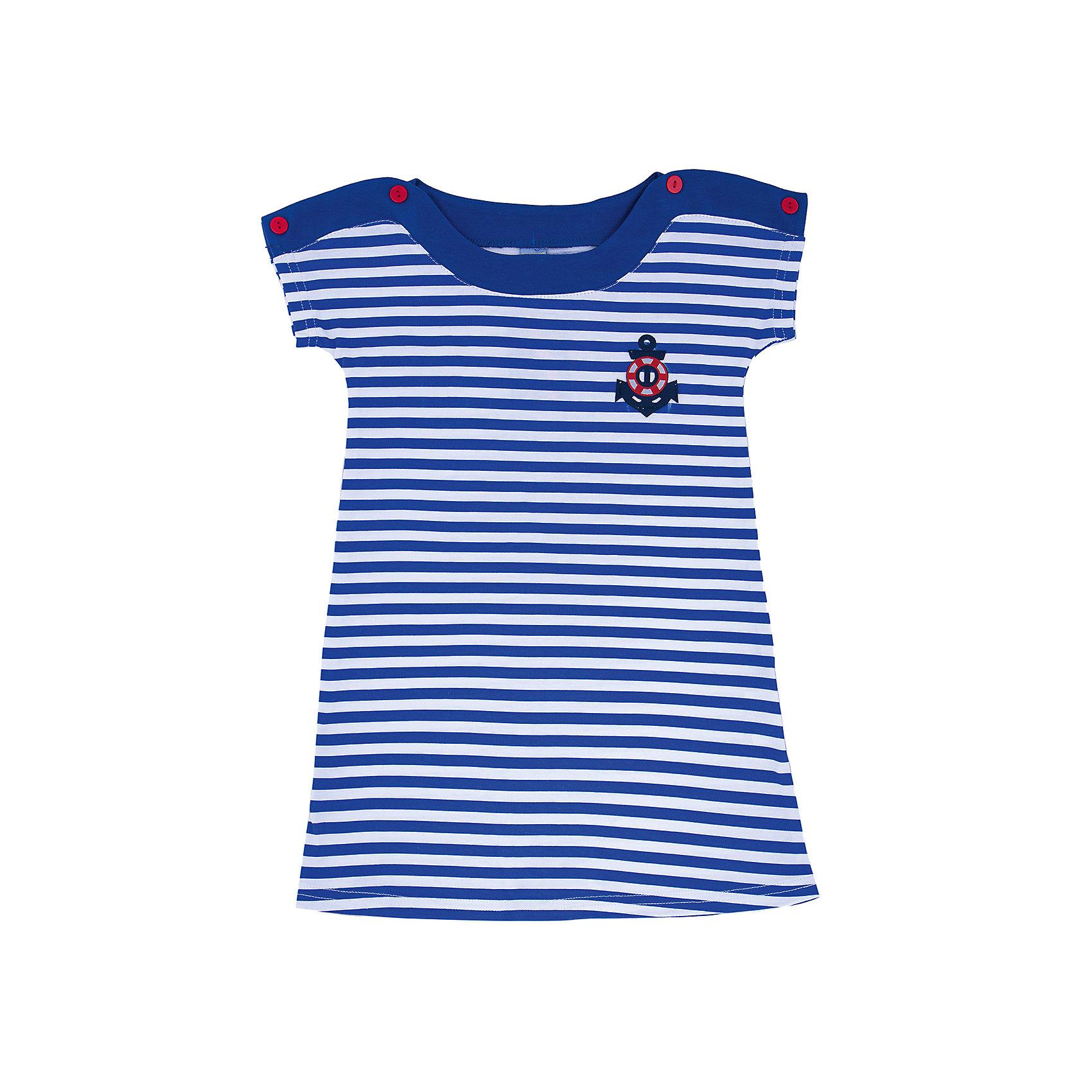Платье для девочки DAUBERПлатье для девочки с коротким рукавом из высококачественного хлопка, в сине-белую полоску.  Состав:100% хлопок<br><br>Ширина мм: 236<br>Глубина мм: 16<br>Высота мм: 184<br>Вес г: 177<br>Цвет: разноцветный<br>Возраст от месяцев: 36<br>Возраст до месяцев: 48<br>Пол: Женский<br>Возраст: Детский<br>Размер: 104,116,98,110<br>SKU: 4631017
