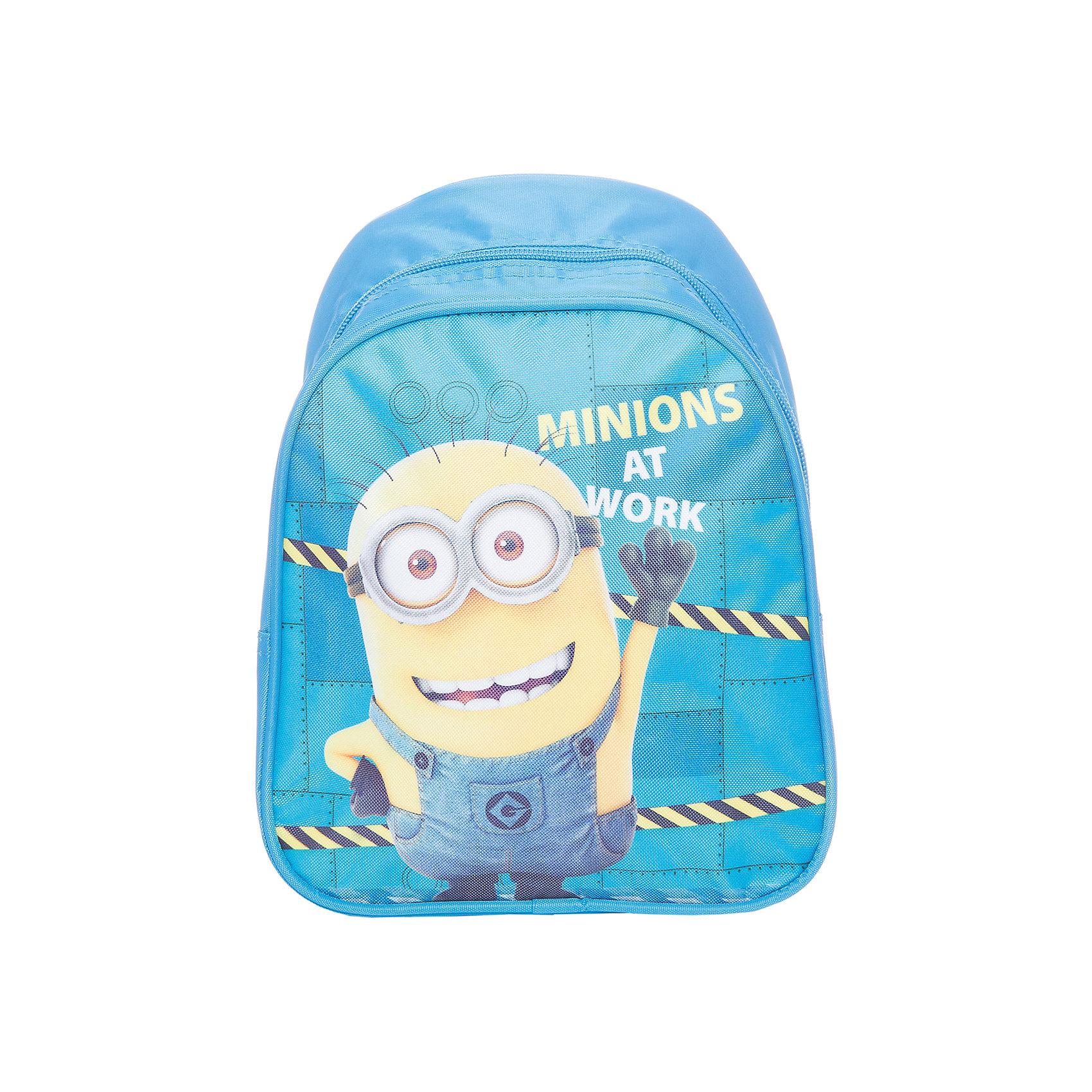 Дошкольный рюкзак
