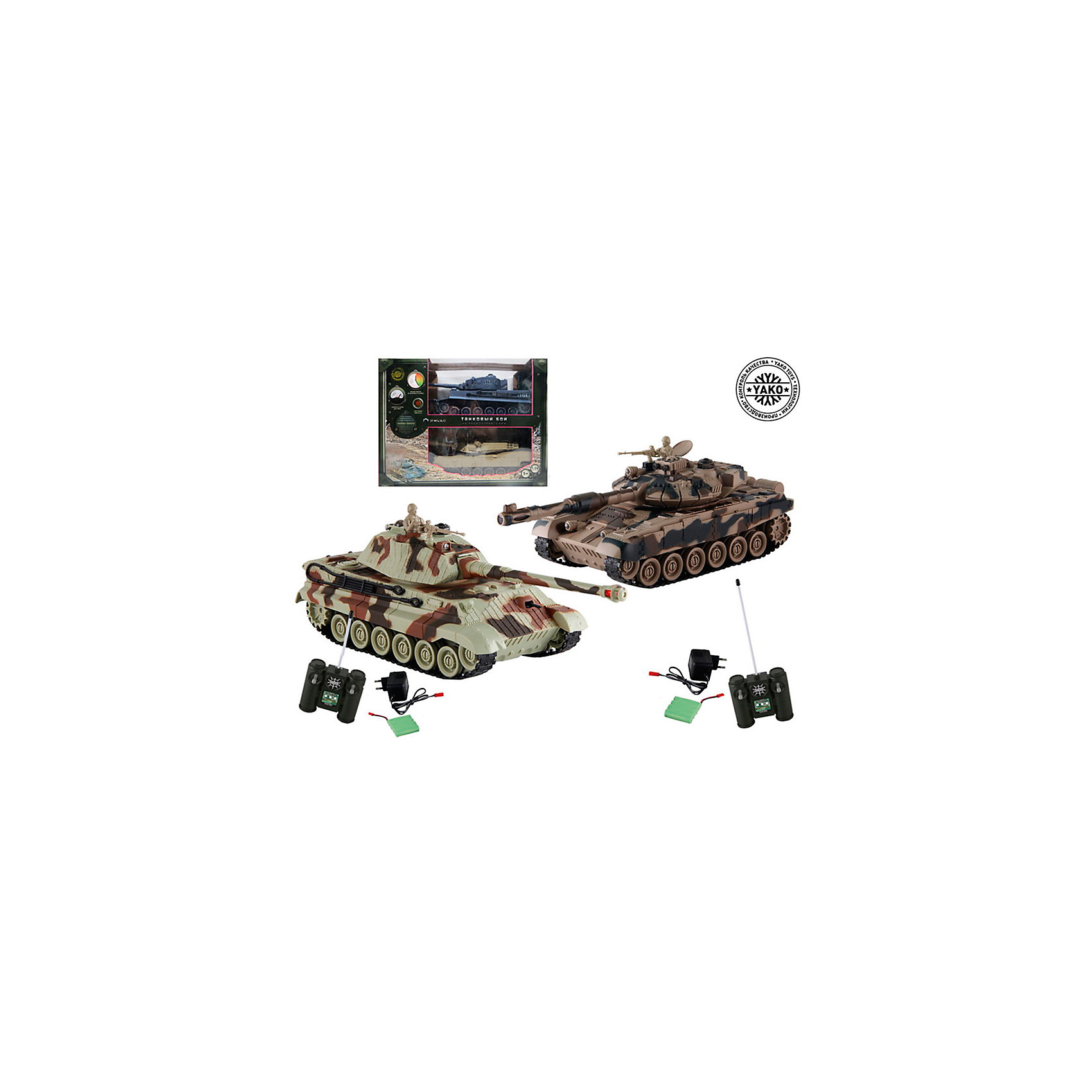 Набор Т90 против Королевского тигра, 1:24, на радиоуправлении, YakoС этим замечательным набором ваш ребенок сможет устроить настоящее танковое сражение! Игрушки являются точными копиями танков Т90 и Королевский тигр выполненными в масштабе 1:24. Танки оснащены пушками с инфракрасным излучателем, могут двигаться во все стороны, башни поворачиваются на 320 градусов. Танки имитируют откат во время выстрела из пушки. Угол наклона пушки регулируется с пульта управления. Преодолевают подъём под уклоном 45 градусов. Имеется индикатор уровня жизни. Принцип действия индикатора: при первом попадании гаснет первая лампа индикатора, перестают работать колёса с левой стороны, при втором - гаснет вторая лампа индикатора, перестают работать колёса справой стороны, при третьем попадании раздаётся звук взрыва и танк перестаёт работать. Через 10 секунд работа танка восстанавливается. Игрушки выполнены из высококачественных прочных материалов безопасных для детей.<br><br>Дополнительная информация:<br><br>- Материал: пластик, металл.<br>- Масштаб: 1:24.<br>- Комплектация: 2 танка, 2 пульта ДУ, аккумулятор, зарядное устройство.<br>- Радиус передачи ИК сигнала: 8 м.<br>- Частота 27 МГц (А/С) .<br>- Скорость: 6 км/ч.<br>- Радиус обстрела: 12 м. <br>- Время работы от аккумулятора: 15-20 минут.<br>- Время зарядки аккумулятора танка: 4 часа.<br>- Индикатор уровня жизни.<br>- Функция автоотключения. <br>- Демо режим.<br>- Элемент питания для танков - 2 аккумулятора Ni Cd 600 mAh 4,8V (в комплекте).<br>- Элемент питания для пультов ДУ - 2 батарейки типа АА (нет в комплекте). <br><br>Набор Т90 против Королевского тигра, 1:24, на радиоуправлении, Yako, можно купить в нашем магазине.<br><br>Ширина мм: 420<br>Глубина мм: 320<br>Высота мм: 140<br>Вес г: 1500<br>Возраст от месяцев: 36<br>Возраст до месяцев: 120<br>Пол: Мужской<br>Возраст: Детский<br>SKU: 4636490