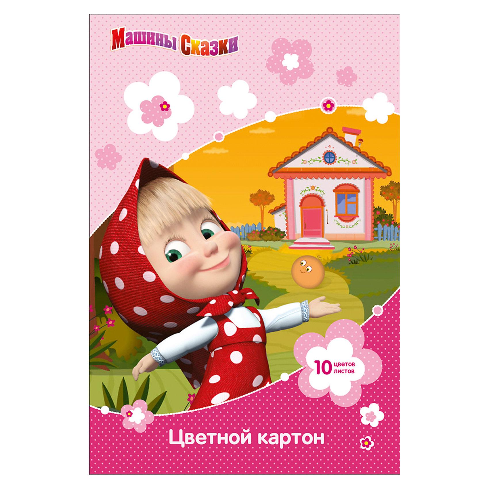 Росмэн Цветной картон Маша и Медведь, 10 листов, 10 цветов росмэн толстые маша и медведь 6 цветов