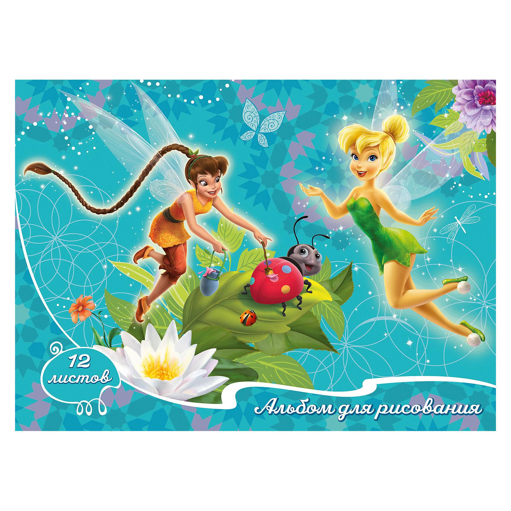 Альбом для рисования Феи, 12 листовАльбом Disney «Феи» формата А4 включает 12 бумажных листов, которые, благодаря своей высокой плотности, идеально подходят для рисования акварелью, гуашью, карандашами и фломастерами. А очаровательные волшебные феи, изображенные на обложке из импортного мелованного картона, призваны вдохновлять вашу маленькую художницу на новые изобразительные шедевры. Товар сертифицирован. Крепление – скрепка.<br><br>Ширина мм: 280<br>Глубина мм: 205<br>Высота мм: 2<br>Вес г: 92<br>Возраст от месяцев: 48<br>Возраст до месяцев: 108<br>Пол: Унисекс<br>Возраст: Детский<br>SKU: 4637446