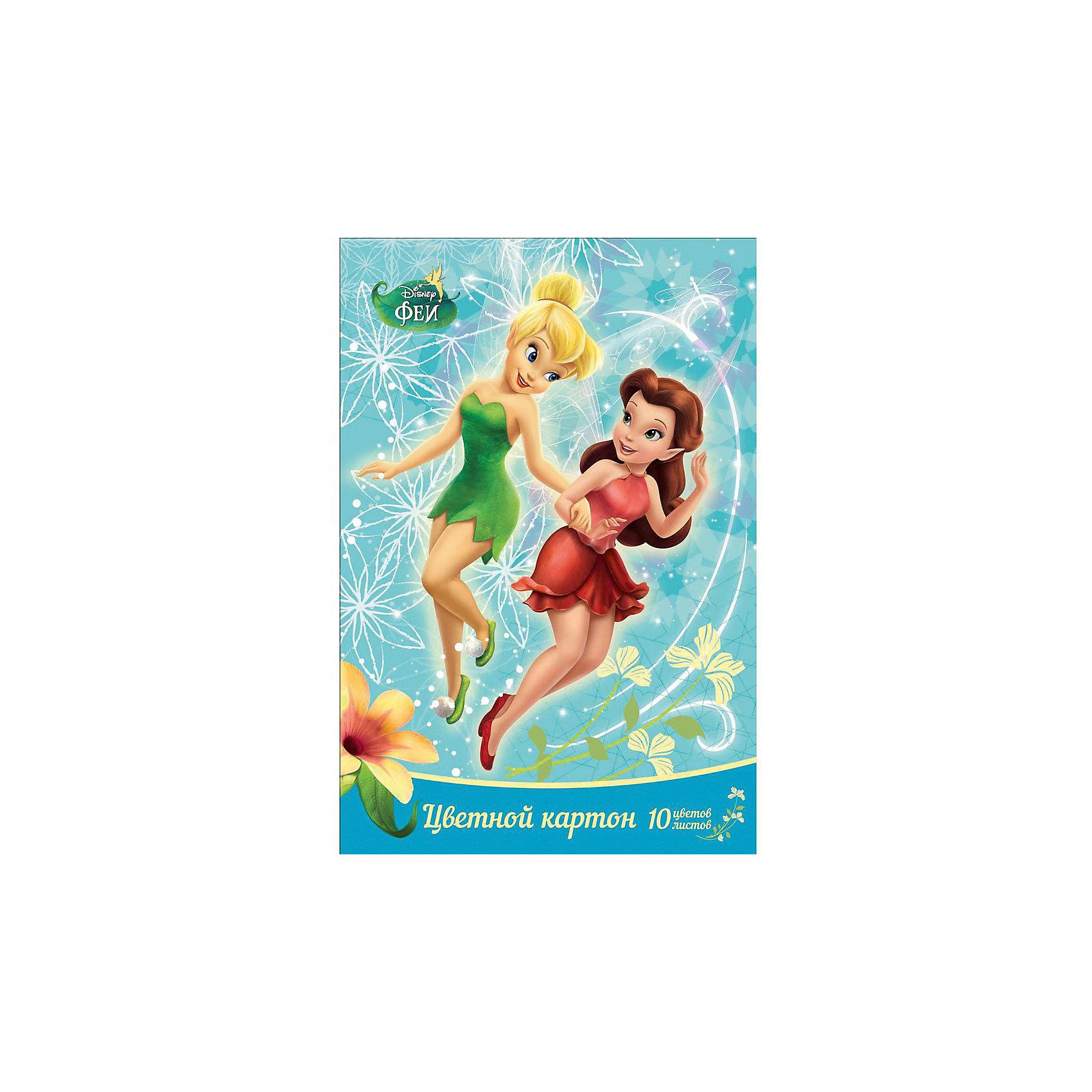 Цветной картон Феи, 10 листов, 10 цветовЦветной картон «Disney» Феи формата А4 идеально подходит для детского творчества. В упаковке 10 цветов (10 листов) мелованного картона: желтый, оранжевый, красный, синий, зеленый, фиолетовый, коричневый, черный, золотой, серебристый. Тип упаковки: папка с одним клапаном, выполненная из мелованного картона с глянцевым лаком.<br><br>Ширина мм: 290<br>Глубина мм: 200<br>Высота мм: 3<br>Вес г: 134<br>Возраст от месяцев: 48<br>Возраст до месяцев: 120<br>Пол: Унисекс<br>Возраст: Детский<br>SKU: 4637447