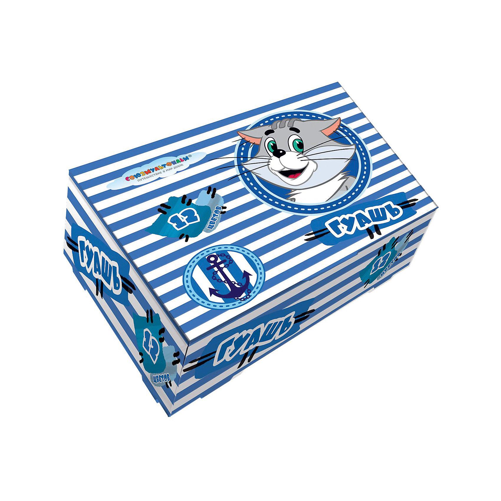 Гуашь Простоквашино,  12 цветовСоветские мультфильмы<br>В наборе «Простоквашино» ТМ «Союзмультфильм» 12 насыщенных цветов гуаши в прозрачных баночках по 17 мл с навинчивающимися крышками. Краска идеально подходит для рисования на бумаге, картоне, холсте, ткани и фанере: она хорошо размывается водой, легко наносится, при высыхании приобретает матовую, бархатистую поверхность. Гуашь легко смывается с рук и одежды, безопасна при использовании по назначению. Состав: вода питьевая, метилцеллюлоза, пигменты органические и неорганические, глицерин. Срок годности: 18 месяцев.<br><br>Ширина мм: 150<br>Глубина мм: 110<br>Высота мм: 35<br>Вес г: 346<br>Возраст от месяцев: 48<br>Возраст до месяцев: 120<br>Пол: Унисекс<br>Возраст: Детский<br>SKU: 4637458