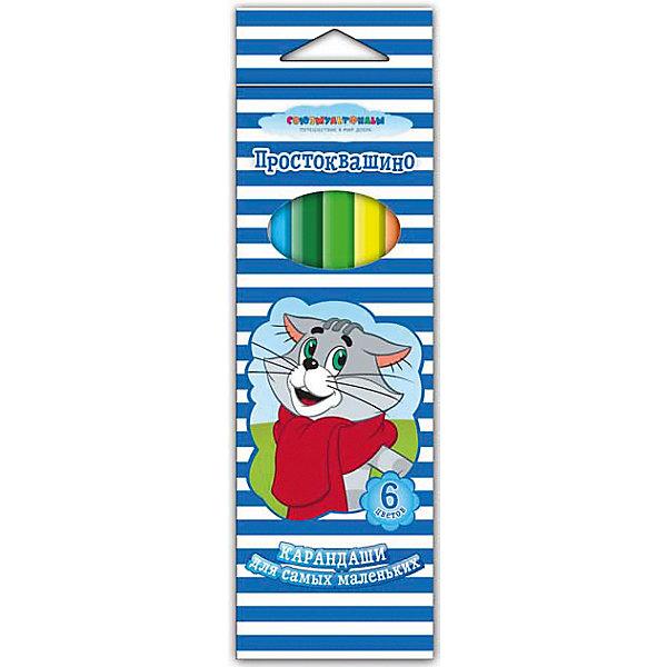 Трёхгранные цветные карандаши «Простоквашино», 12 цветовТрое из Простоквашино<br>В наборе «Простоквашино» ТМ «Союзмультфильм» 12 цветных трехгранных карандашей размером 175х11 мм, идеально подходящих для рисования, письма и раскрашивания. Карандаши разработаны специально для малышей: благодаря утолщенному корпусу и эргономичной форме, они особенно удобны для детской руки, поэтому ребенок может рисовать без усталости и правильно держать мягкий карандаш, не требующий сильного нажатия. Карандаши обладают яркими цветами, безопасны при использовании по назначению, легко затачиваются, изготовлены из высококачественной древесины, имеют прочный грифель, который не сломается при заточке и не раскрошится внутри корпуса, если ребёнок нечаянно уронит карандаш на пол. Срок годности не ограничен.<br><br>Ширина мм: 210<br>Глубина мм: 120<br>Высота мм: 10<br>Вес г: 153<br>Возраст от месяцев: 36<br>Возраст до месяцев: 120<br>Пол: Унисекс<br>Возраст: Детский<br>SKU: 4637460