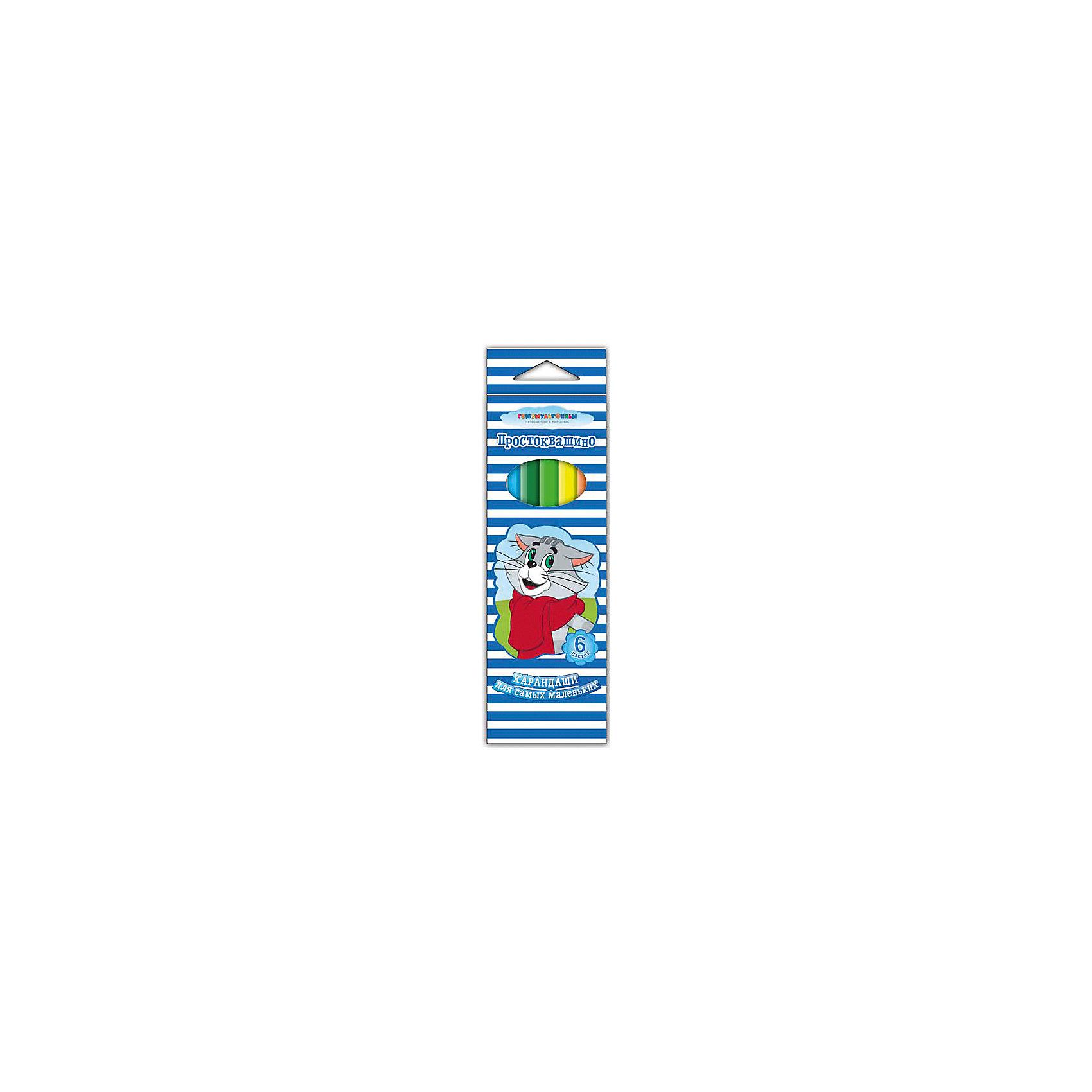 Трёхгранные цветные карандаши «Простоквашино», 12 цветовЦветные<br>В наборе «Простоквашино» ТМ «Союзмультфильм» 12 цветных трехгранных карандашей размером 175х11 мм, идеально подходящих для рисования, письма и раскрашивания. Карандаши разработаны специально для малышей: благодаря утолщенному корпусу и эргономичной форме, они особенно удобны для детской руки, поэтому ребенок может рисовать без усталости и правильно держать мягкий карандаш, не требующий сильного нажатия. Карандаши обладают яркими цветами, безопасны при использовании по назначению, легко затачиваются, изготовлены из высококачественной древесины, имеют прочный грифель, который не сломается при заточке и не раскрошится внутри корпуса, если ребёнок нечаянно уронит карандаш на пол. Срок годности не ограничен.<br><br>Ширина мм: 210<br>Глубина мм: 120<br>Высота мм: 10<br>Вес г: 153<br>Возраст от месяцев: 36<br>Возраст до месяцев: 120<br>Пол: Унисекс<br>Возраст: Детский<br>SKU: 4637460