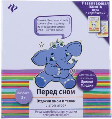 Fenix Развивающая память-игра с карточками Перед сном