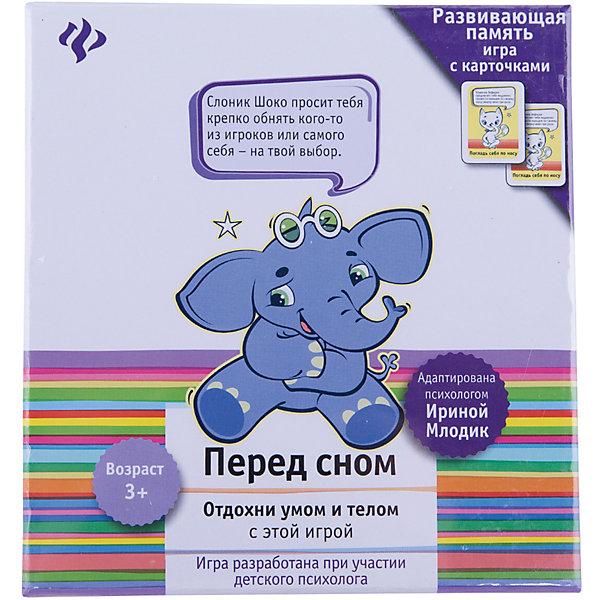 Развивающая память-игра с карточками Перед сномОбучающие карточки<br>Развивающая память-игра с карточками Перед сном - это уникальная игра, которая учит партнерству и взаимопониманию.<br>Развивающая игра от компании Феникс-Премьер поможет весело и с пользой провести время. Вместе с обезьянкой Тянучкой, кошечкой Зефиркой и слоненком Шоко малыш научится выполнять специальные упражнения, правильно расслабляться, поймет связи между состоянием ума и тела и улучшит память. Правила игры совсем несложные: нужно лишь запомнить расположение карточек, перевернуть их рубашками вверх, выбрать две одинаковые и выполнить задание, которое на них написано. В комплект входят 30 карточек с милыми заданиями и трогательными картинками. Совместная игра способствует улучшению взаимопонимания между родителями и ребенком и успокаивает малыша перед сном после насыщенного событиями дня. Игра разработана при участии детского психолога.<br><br>Дополнительная информация:<br><br>- В комплекте: 30 цветных карточек (15 пар), правила игры<br>- Материал: картон, бумага<br>- Издательство: Феникс-Премьер, 2015 г.<br>- Время игры: 15 минут<br>- Упаковка: картонная коробка<br>- Размер упаковки: 150x140x55 мм.<br>- Вес: 348 гр.<br><br>Развивающую память-игру с карточками Перед сном можно купить в нашем интернет-магазине.<br><br>Ширина мм: 145<br>Глубина мм: 56<br>Высота мм: 135<br>Вес г: 349<br>Возраст от месяцев: 60<br>Возраст до месяцев: 144<br>Пол: Унисекс<br>Возраст: Детский<br>SKU: 4637795