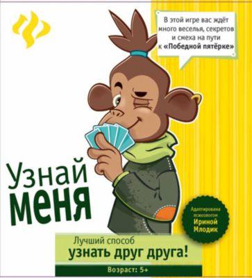 Fenix Развивающая игра Узнай меня