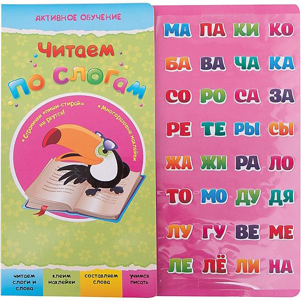Наклейки Читаем по слогам, Ю. ЮгаАзбуки<br>Читаем по слогам, Ю. Юга, наклейки – красочная книга с наклейками серии «Активное обучение» в игровой форме научит малыша читать по слогам.<br>Ты уже учишься читать? Вот молодец! В этой книге тебя ждут многоразовые яркие наклейки-слоги. Приклеивай наклейки, составляй слова, читай слоги и слова, учись писать! С помощью наклеек-слогов ты сможешь научиться составлять много разных слов. Страницы книги «пиши-стирай» не рвутся! Ты можешь писать слова фломастером, стирать тряпочкой и писать снова!<br><br>Дополнительная информация:<br><br>- Автор: Юга Юлия<br>- Издательство: Феникс-Премьер, 2014 г.<br>- Серия: Активное обучение<br>- Тип обложки: картон<br>- Оформление: вырубка, с наклейками<br>- Иллюстрации: цветные<br>- Количество страниц: 18 (картон)<br>- Размер: 400x360x12 мм.<br>- Вес: 480 гр.<br><br>Книгу Читаем по слогам, Ю. Юга, наклейки можно купить в нашем интернет-магазине.<br>Ширина мм: 339; Глубина мм: 11; Высота мм: 339; Вес г: 123; Возраст от месяцев: 36; Возраст до месяцев: 60; Пол: Унисекс; Возраст: Детский; SKU: 4637798;