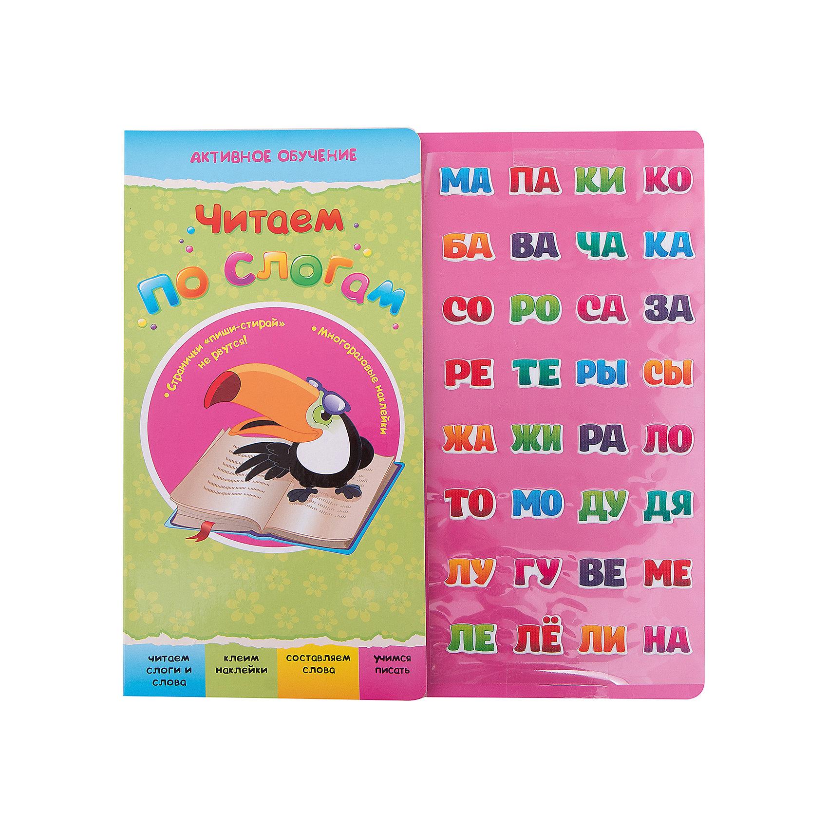 Наклейки Читаем по слогам, Ю. ЮгаЧитаем по слогам, Ю. Юга, наклейки – красочная книга с наклейками серии «Активное обучение» в игровой форме научит малыша читать по слогам.<br>Ты уже учишься читать? Вот молодец! В этой книге тебя ждут многоразовые яркие наклейки-слоги. Приклеивай наклейки, составляй слова, читай слоги и слова, учись писать! С помощью наклеек-слогов ты сможешь научиться составлять много разных слов. Страницы книги «пиши-стирай» не рвутся! Ты можешь писать слова фломастером, стирать тряпочкой и писать снова!<br><br>Дополнительная информация:<br><br>- Автор: Юга Юлия<br>- Издательство: Феникс-Премьер, 2014 г.<br>- Серия: Активное обучение<br>- Тип обложки: картон<br>- Оформление: вырубка, с наклейками<br>- Иллюстрации: цветные<br>- Количество страниц: 18 (картон)<br>- Размер: 400x360x12 мм.<br>- Вес: 480 гр.<br><br>Книгу Читаем по слогам, Ю. Юга, наклейки можно купить в нашем интернет-магазине.<br><br>Ширина мм: 339<br>Глубина мм: 11<br>Высота мм: 339<br>Вес г: 123<br>Возраст от месяцев: 36<br>Возраст до месяцев: 60<br>Пол: Унисекс<br>Возраст: Детский<br>SKU: 4637798