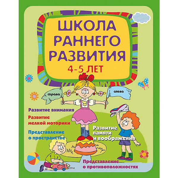 Школа раннего развития 4-5 лет, Е. В. КалининаТесты и задания<br>Школа раннего развития 4-5 лет, Е. В. Калинина - это книга с увлекательными заданиями для развития детей от 4 до 5 лет.<br>Сборник заданий, направленных на развитие основных навыков, необходимых ребенку дошкольного возраста, содержит разнообразные упражнения на развитие сенсорики и мелкой моторики, памяти и внимания, мышления, воображения и речи, а также несложные математические задачи. В игровой форме ребенок научится не только запоминать, анализировать, сравнивать, обобщать, но и размышлять, фантазировать, абстрактно мыслить.<br><br>Дополнительная информация:<br><br>- Автор: Калинина Елена Викторовна<br>- Художник: Диденко Наталья<br>- Редактор: Фоминичев Антон<br>- Издательство: Феникс-Премьер, 2015 г.<br>- Серия: Школа развития<br>- Тип обложки: мягкий переплет (крепление скрепкой или клеем)<br>- Иллюстрации: цветные<br>- Количество страниц: 80 (офсет)<br>- Размер: 260x200x6 мм.<br>- Вес: 244 гр.<br><br>Книгу «Школа раннего развития 4-5 лет», Е. В. Калинина можно купить в нашем интернет-магазине.<br><br>Ширина мм: 199<br>Глубина мм: 6<br>Высота мм: 260<br>Вес г: 235<br>Возраст от месяцев: 48<br>Возраст до месяцев: 60<br>Пол: Унисекс<br>Возраст: Детский<br>SKU: 4637821