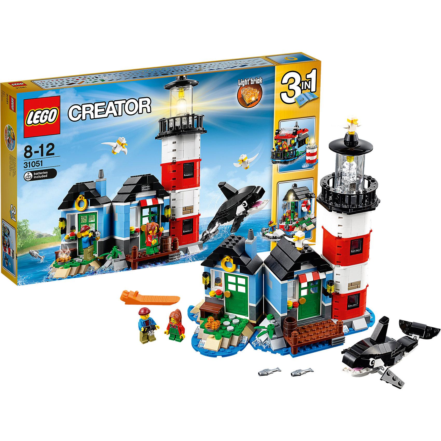 LEGO Creator  31051: МаякПластмассовые конструкторы<br>Характеристики:<br><br>• Предназначение: набор для конструирования, сюжетно-ролевые игры<br>• Пол: универсальный<br>• Материал: пластик<br>• Цвет: красный, желтый, зеленый, синий, белый, черный<br>• Серия LEGO: Creator<br>• Размер упаковки (Д*Ш*В): 6*29*48 см<br>• Вес: 1 кг <br>• Количество деталей: 528 шт.<br>• Наличие светового эффекта<br>• Комплектация: детали для трех вариантов маяка, коттедж для смотрителя, машина, 2 мини-фигурки, катер, чайки, рыбы, касатка и др.<br>• Батарейки: 2 шт. типа LR41 (предусмотрены в комплекте)<br><br>LEGO Creator 31051: Маяк – набор от всемирно известного производителя конструкторов для детей всех возрастных категорий. LEGO Creator 31051: Маяк является базовым набором морской тематики серии Creator. Элементы конструктора позволяют собрать 3 варианта маяка и сопутствующие атрибуты жизни на морском берегу. В наборе имеются 2 мини-фигурки с различными аксессуарами. В комплекте предусмотрена яркая инструкция, которая научит вашего ребенка действовать по образцу. Разнообразие и богатство элементов позволят воссоздавать юному конструктору пейзажи, характерные для морского берега. Маяк оснащен светодиодным блоком, при нажатии на который он светится.<br>Игры с конструкторами LEGO развивают усидчивость, внимательность, мелкую моторику рук, способствуют формированию конструкторского мышления. С набором LEGO Creator 31051: Маяк ваш ребенок сможет придумывать целые сюжетные истории, развивая тем самым воображение и обогащая свой словарный запас. <br><br>LEGO Creator 31051: Маяк можно купить в нашем интернет-магазине.<br><br>Ширина мм: 482<br>Глубина мм: 281<br>Высота мм: 63<br>Вес г: 985<br>Возраст от месяцев: 96<br>Возраст до месяцев: 144<br>Пол: Унисекс<br>Возраст: Детский<br>SKU: 4641189