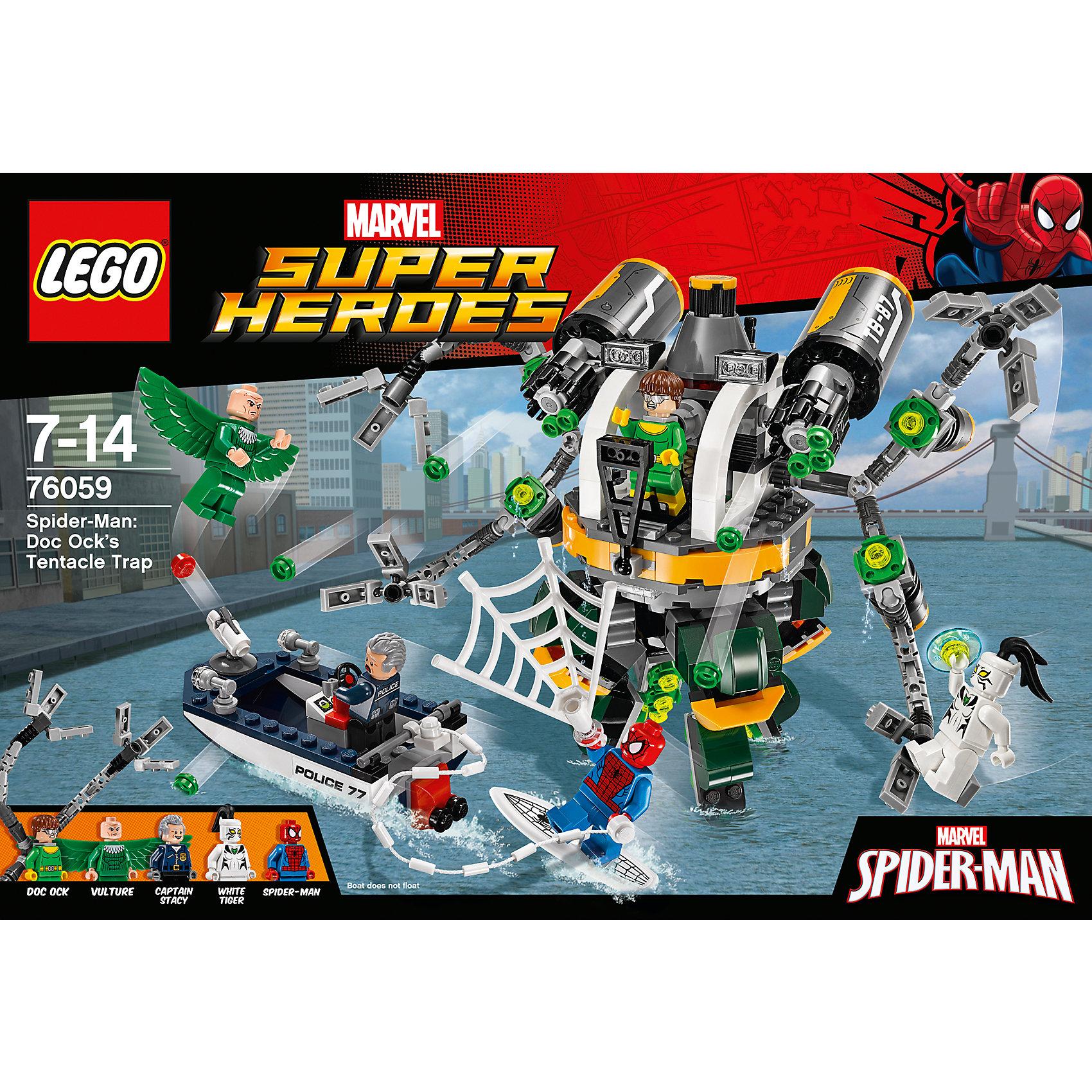 LEGO Super Heroes 76059: �������-����: � ������� ������� ���������