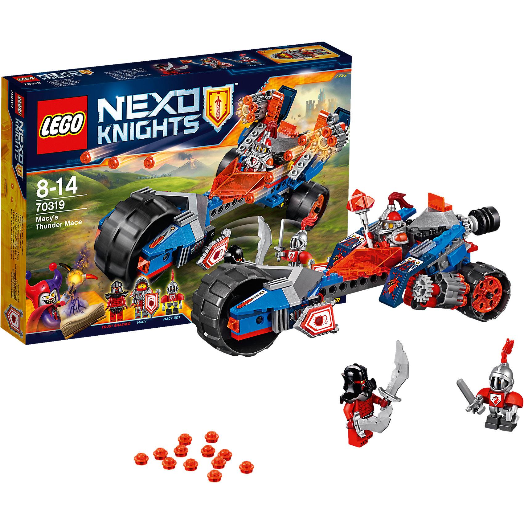 LEGO NEXO KNIGHTS 70319: Молниеносная машина МэйсиПластмассовые конструкторы<br>Застань противника врасплох! Поверни ручку, чтобы выдвинуть скорострельные шипованные шутеры молниеносной машины Мэйси. Целься в Магмометателя, затем выпрыгни из машины вместе с верным ботом Мэйси, захвати Фотонную булаву и продолжи битву! В набор входит щит для сканирования NEXO Силы «Взрыв бомбы».<br><br>LEGO Nexo Knights ( ЛЕГО Нексо Найт) - это невероятный мир прогресса и новых технологий, в котором все же нашлось место для настоящих рыцарей, магии и волшебства. Удивительное сочетание футуризма и средневековой романтики увлекает и детей, и взрослых, а множество наборов серии и высокая детализация позволяют создать свой волшебный мир Nexo Knights!<br><br>Дополнительная информация:<br><br>- Конструкторы ЛЕГО развивают усидчивость, внимание, фантазию и мелкую моторику. <br>- Количество деталей: 202 <br>- 3 минифигурки: Мэйси, Магмометатель и бот-оруженосец. <br>- 3 минифигурки, машина, аксессуары. <br>- Машина Мэйси оснащена 2-мя скорострельными орудиями, синхронно поднимающимися при вращении колесика. <br>- Серия ЛЕГО Нексо Найт (LEGO Nexo Knights).<br>- Материал: пластик.<br>- Размер упаковки: 26х4,6х19 см.<br>- Вес: 0.315 кг.<br><br>Конструктор LEGO Nexo Knights 70319: Молниеносная машина Мэйси можно купить в нашем магазине.<br><br>Ширина мм: 264<br>Глубина мм: 190<br>Высота мм: 48<br>Вес г: 311<br>Возраст от месяцев: 96<br>Возраст до месяцев: 168<br>Пол: Мужской<br>Возраст: Детский<br>SKU: 4641205