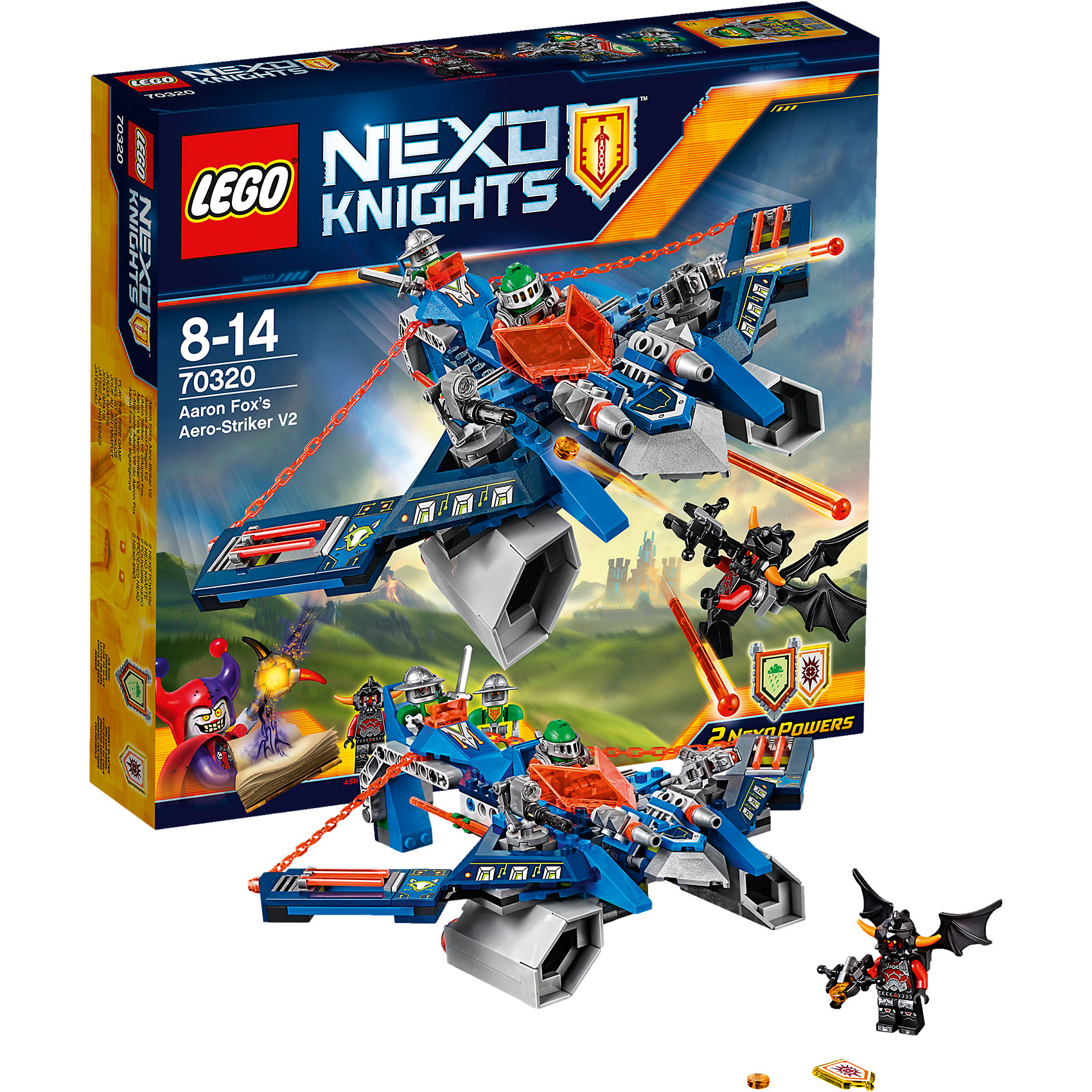 LEGO LEGO NEXO KNIGHTS 70320: Аэро-арбалет Аарона купить арбалет оптом в москве