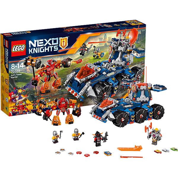 LEGO NEXO KNIGHTS 70322: Башенный тягач АкселяПластмассовые конструкторы<br>Башенный тягач - невероятно мощная машина верзилы Акселя с вращающейся мобильной башней, в которой можно размещать минифигурку рыцаря-гиганта. Отдели башню от Башенного тягача, затем направь её в бой против Бурнзая. Стреляй из ракетных установок и дискового шутера и используй скрытую катапульту Башенного тягача, чтобы остановить продвижение монстров и найти секретное хранилище! Не забудь отправить ботов Акселя для дежурного ремонта, после того как Бурнзай закончит стрелять из дисковых шутеров и крушить всё вокруг своим могучим молотом. В набор входят щиты для сканирования, дающие 4 NEXO Силы: Камнемёт, Испепеление, Поражающий камнепад и Силовое поле.<br><br>LEGO Nexo Knights ( ЛЕГО Нексо Найт) - это невероятный мир прогресса и новых технологий, в котором все же нашлось место для настоящих рыцарей, магии и волшебства. Удивительное сочетание футуризма и средневековой романтики увлекает и детей, и взрослых, а множество наборов серии и высокая детализация позволяют создать свой волшебный мир Nexo Knights!<br><br>Дополнительная информация:<br><br>- Конструкторы ЛЕГО развивают усидчивость, внимание, фантазию и мелкую моторику. <br>- 4 минифигурки: Акселя, Пепельного охотника,  двух оруженосцев - сквайроботов Акселя.<br>- Количество деталей: 670.<br>- Комплектация: лавовый монстр Бурнзай, башенный тягач, 4 фигурки, аксессуары. <br>- Серия ЛЕГО Нексо Найт (LEGO Nexo Knights).<br>- Материал: пластик.<br>- Размер упаковки: 54x28x7,9 см.<br>- Вес: 1,188 кг.<br><br>Конструктор LEGO Nexo Knights 70322: Башенный тягач Акселя можно купить в нашем магазине.<br><br>Ширина мм: 539<br>Глубина мм: 279<br>Высота мм: 86<br>Вес г: 1167<br>Возраст от месяцев: 96<br>Возраст до месяцев: 168<br>Пол: Мужской<br>Возраст: Детский<br>SKU: 4641208