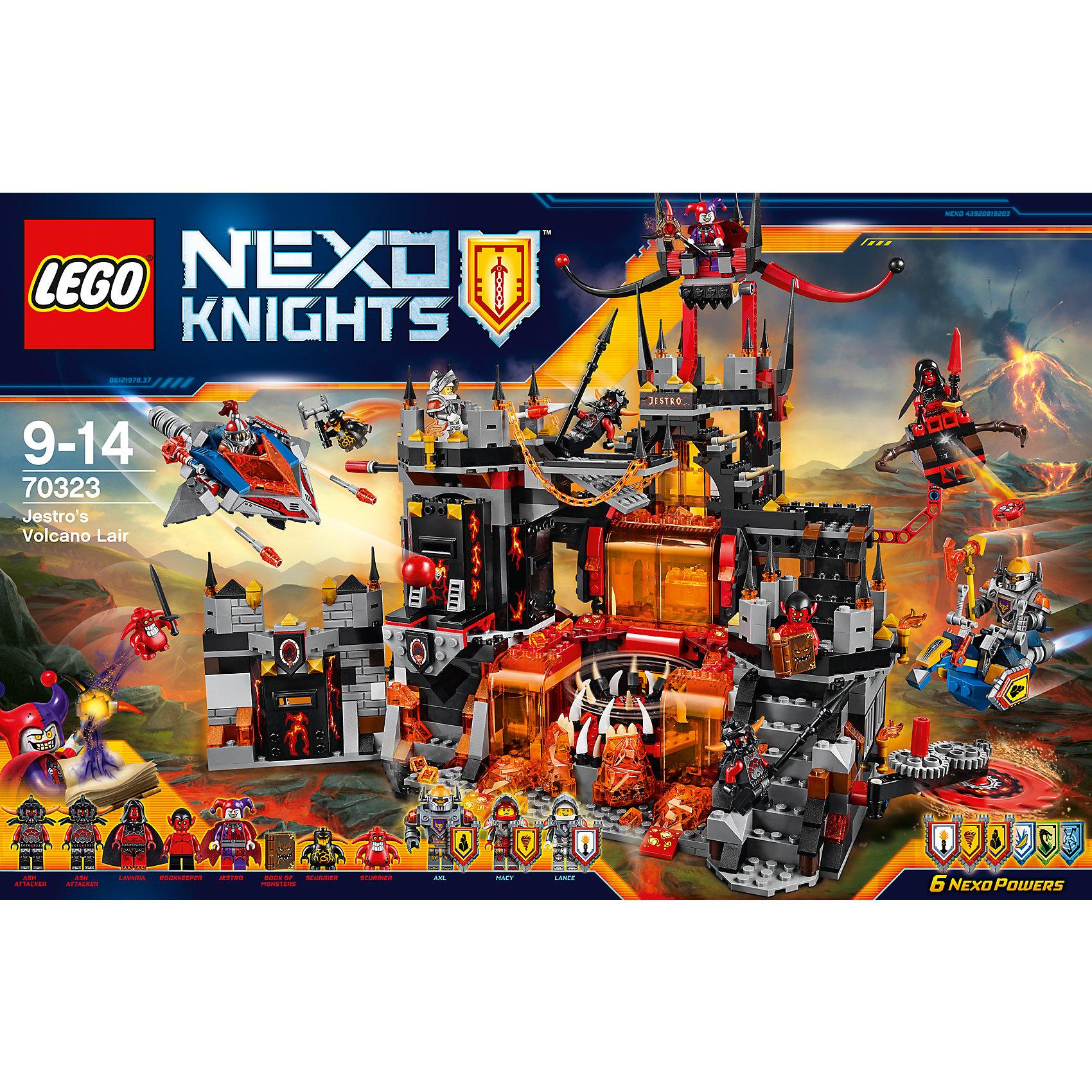 LEGO NEXO KNIGHTS 70323: ������ �������