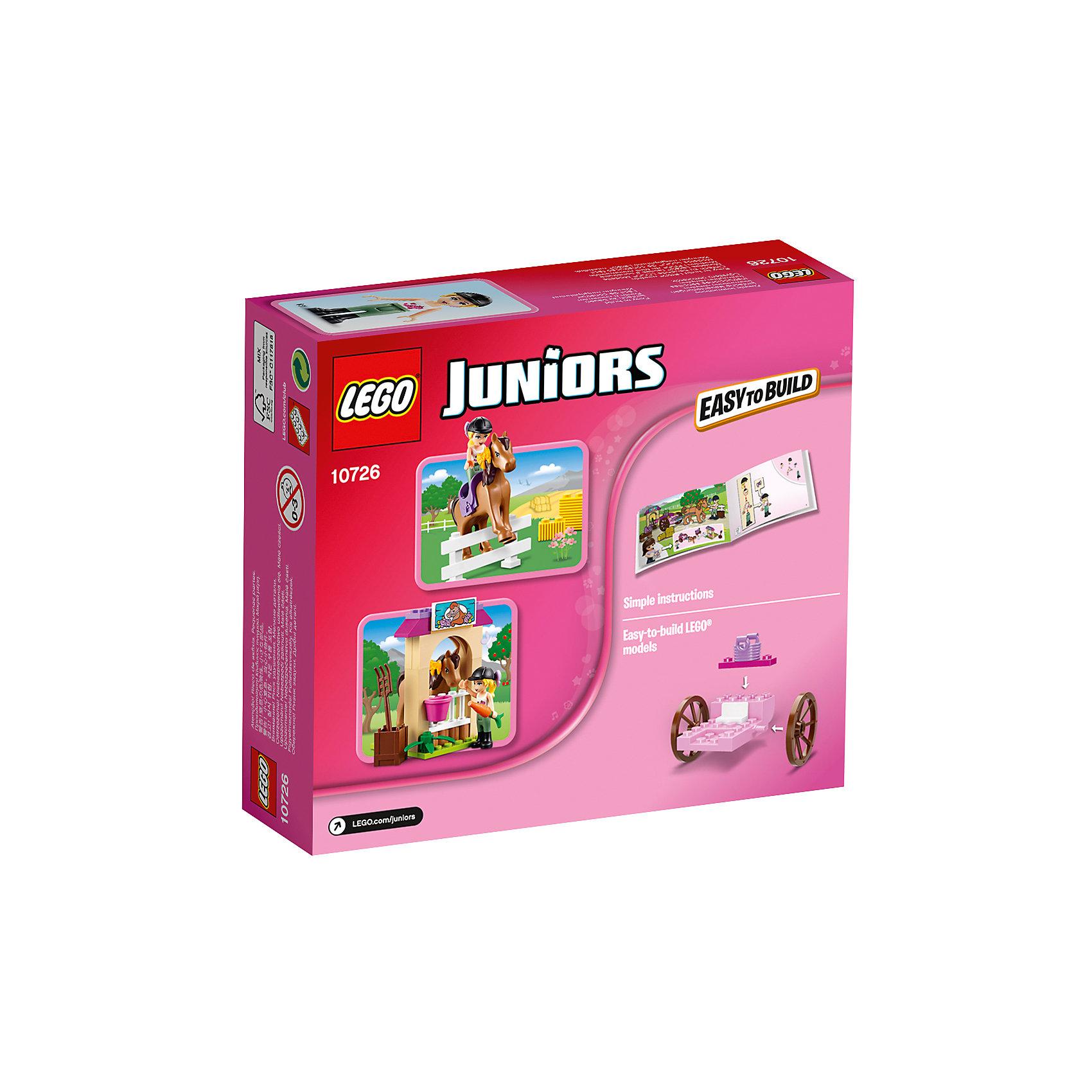 LEGO Juniors 10726: Карета Стефани от myToys