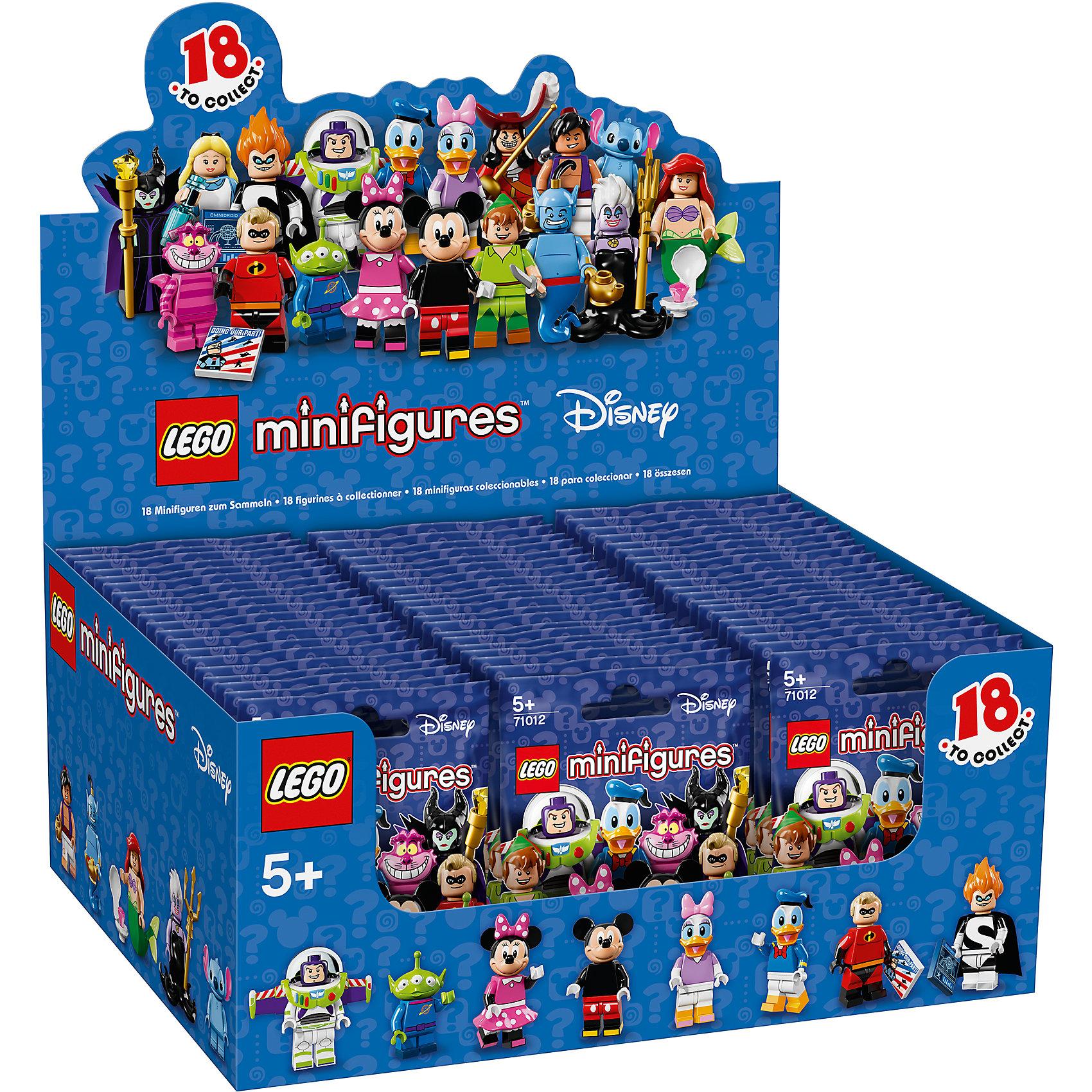 LEGO 71012: �����������, ����� ������