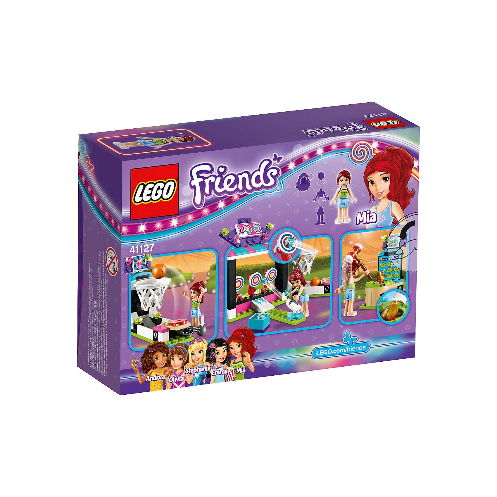 LEGO Friends 41127: Парк развлечений: игровые автоматы от myToys