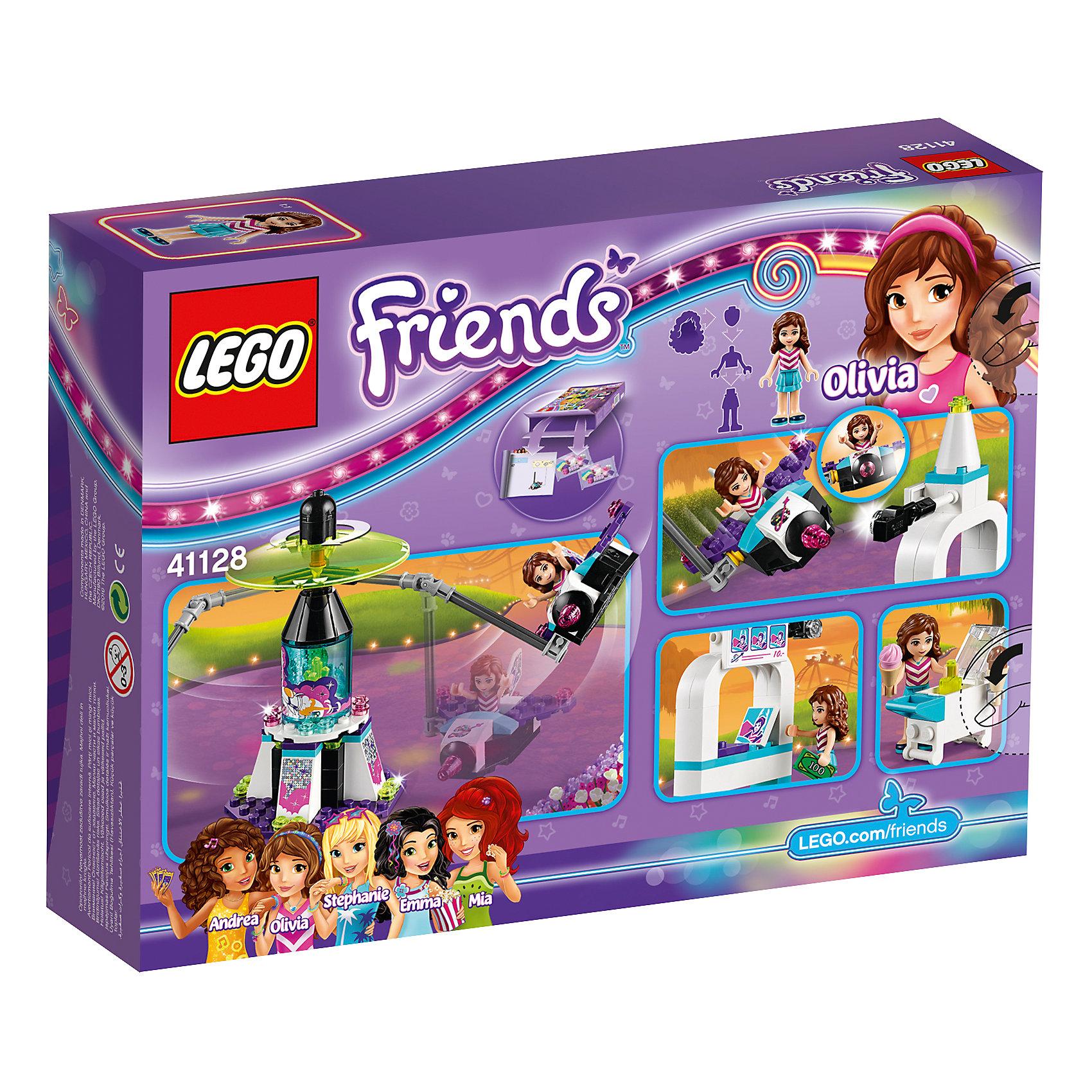 LEGO Friends 41128: Парк развлечений: «Космическое путешествие» от myToys