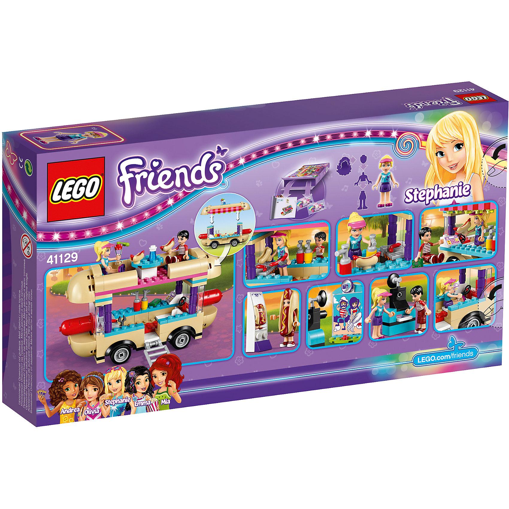 LEGO Friends 41129: Парк развлечений: фургон с хот-догами от myToys