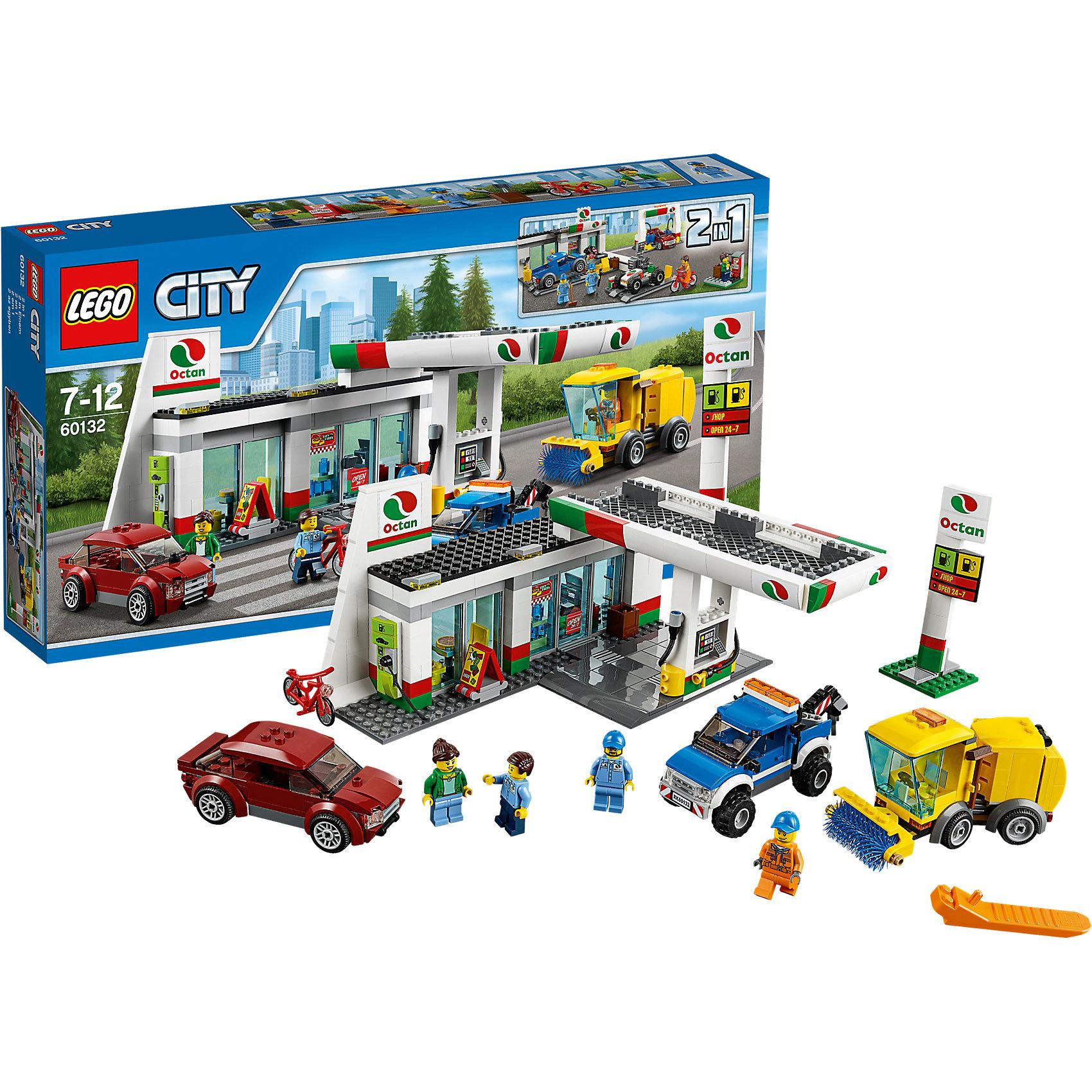 LEGO City 60132: Станция технического обслуживанияВ этом наборе есть все, чтобы починить любой автомобиль! Открывай свою станцию технического обслуживания. Помести машину на подъемник, отремонтируй ее и отправь на мойку. Используй эвакуатор, чтобы доставить машину на станцию, а потом перестрой автомастерскую в заправку. <br><br>LEGO City (ЛЕГО Сити) - серия детских конструкторов ЛЕГО, с помощью которого ваш ребенок может погрузиться в мир мегаполиса. Эта серия поможет ребенку понять, как устроена жизнь города, какие функции выполняют те или иные люди и техника. Предлагает на выбор огромное множество профессий, сфер деятельности и ситуаций, связанных с ними.<br><br>Дополнительная информация:<br><br>- Конструкторы ЛЕГО развивают усидчивость, внимание, фантазию и мелкую моторику. <br>- 4 минифигурки.<br>- Количество деталей: 515. <br>- Комплектация: станция, эвакуатор, машина для уборки, легковой автомобиль, аксессуары. <br>- Серия ЛЕГО Сити (LEGO City).<br>- Материал: пластик.<br>- Размер упаковки: 54х28,2х7,9 см.<br>- Вес: 1,5 кг.<br><br>Конструктор LEGO City 60132: Станция технического обслуживания можно купить в нашем магазине.<br><br>Ширина мм: 539<br>Глубина мм: 281<br>Высота мм: 78<br>Вес г: 1356<br>Возраст от месяцев: 84<br>Возраст до месяцев: 144<br>Пол: Мужской<br>Возраст: Детский<br>SKU: 4641224