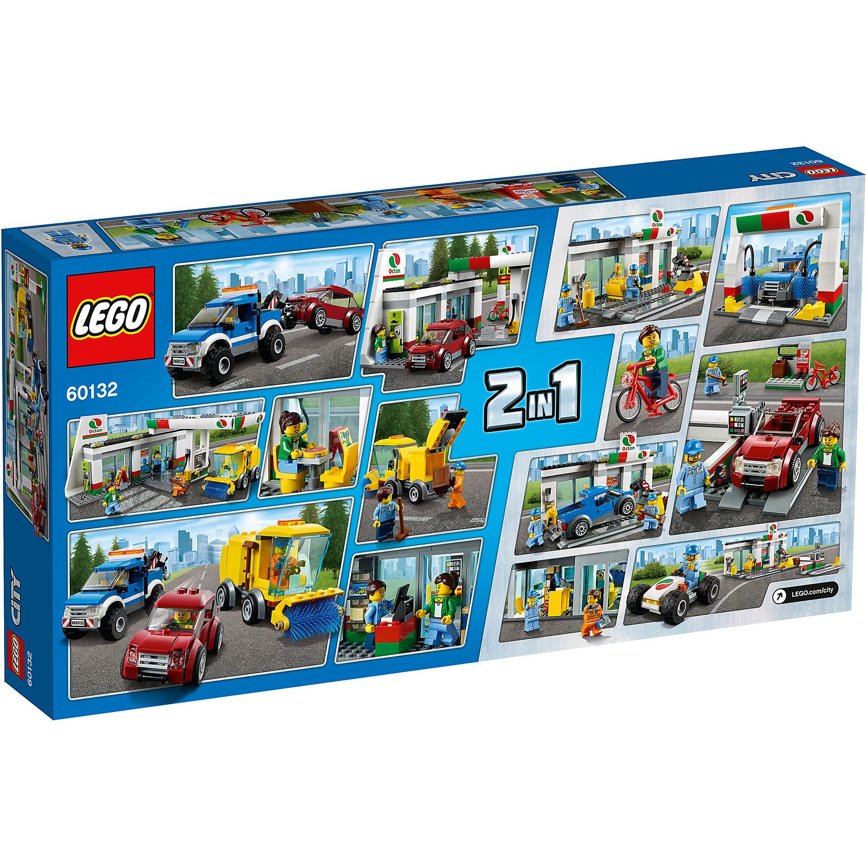 LEGO City 60132: Станция технического обслуживания от myToys