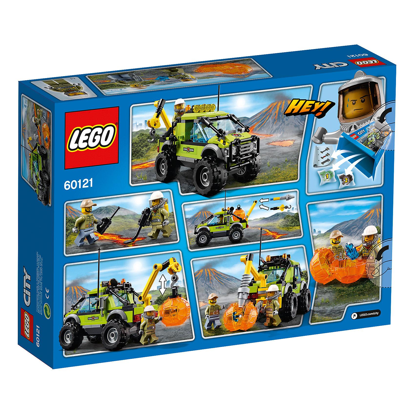 LEGO City 60121: Грузовик исследователей вулканов от myToys