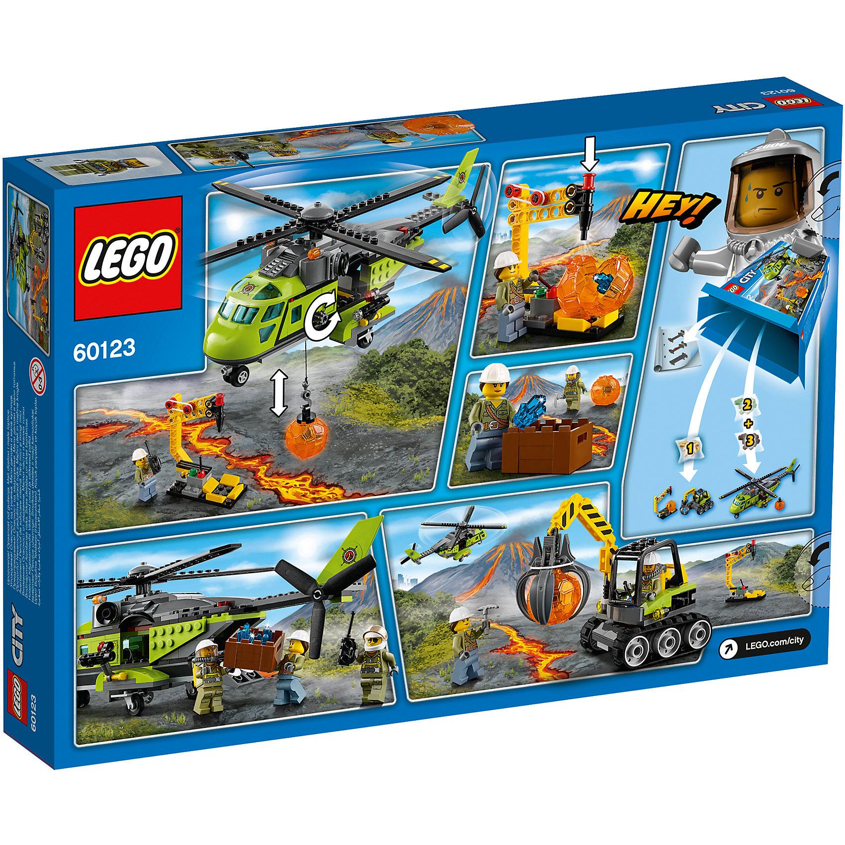 LEGO City 60123: �������� ������� �������������� ��������