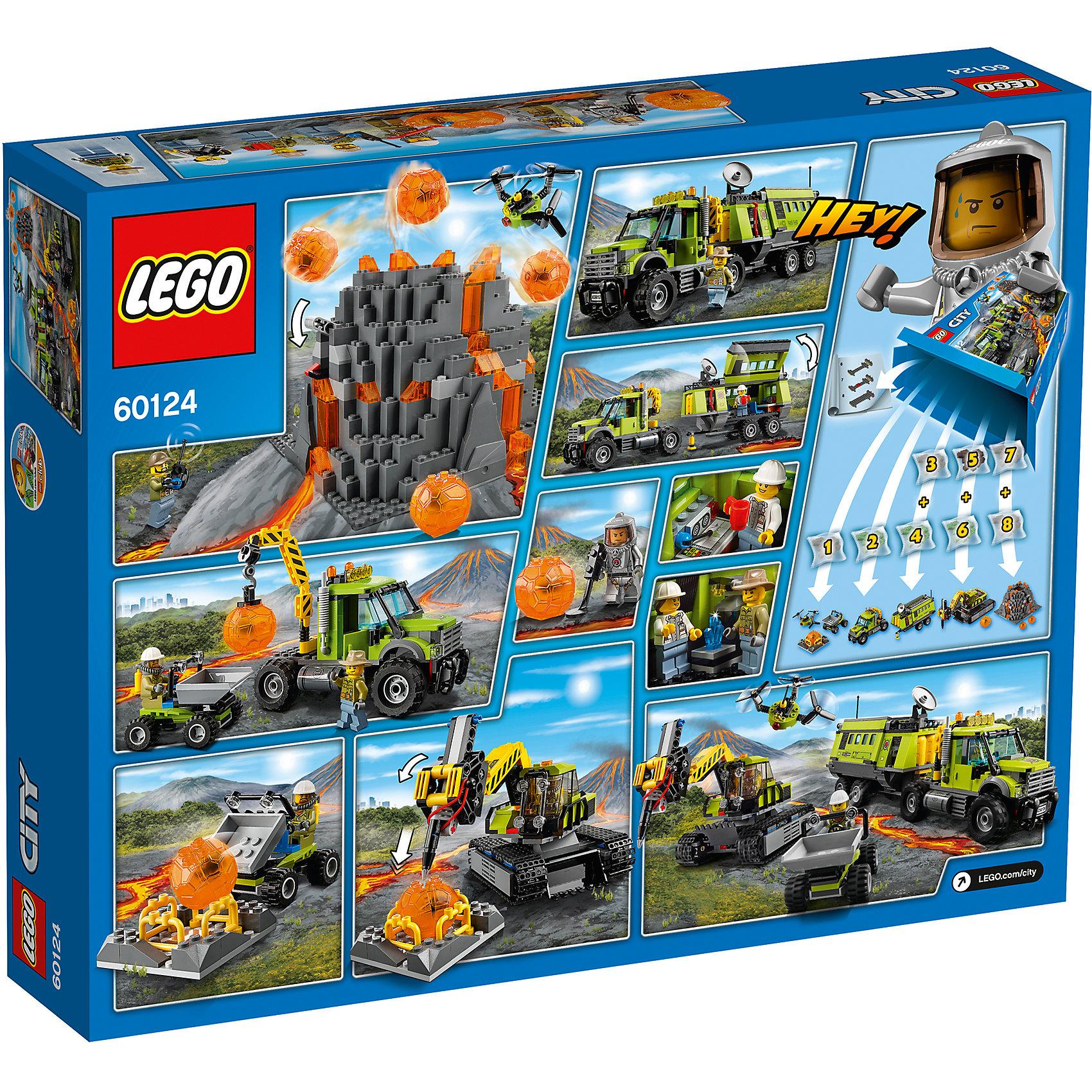 LEGO City 60124: База исследователей вулканов от myToys