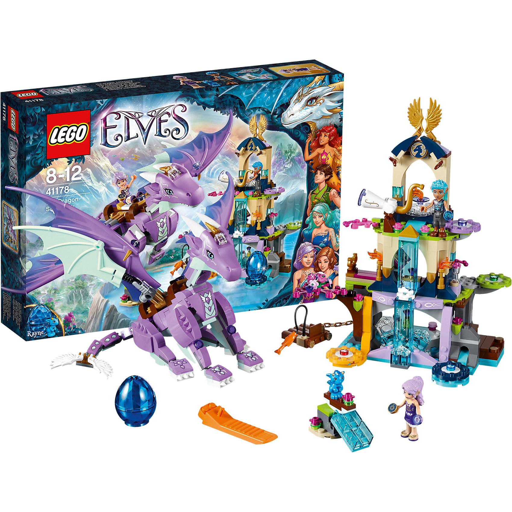 LEGO LEGO Elves 41178: Логово дракона